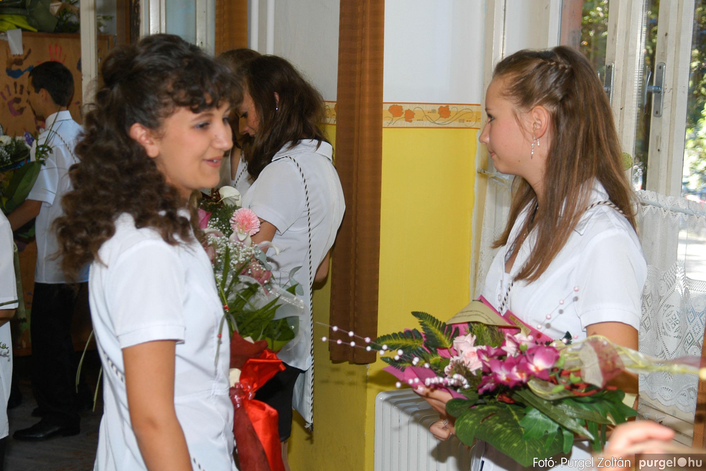 2012.06.16. 031 Forray Máté Általános Iskola ballagás 2016. - Fotó:PURGEL ZOLTÁN© DSC_0059q.JPG