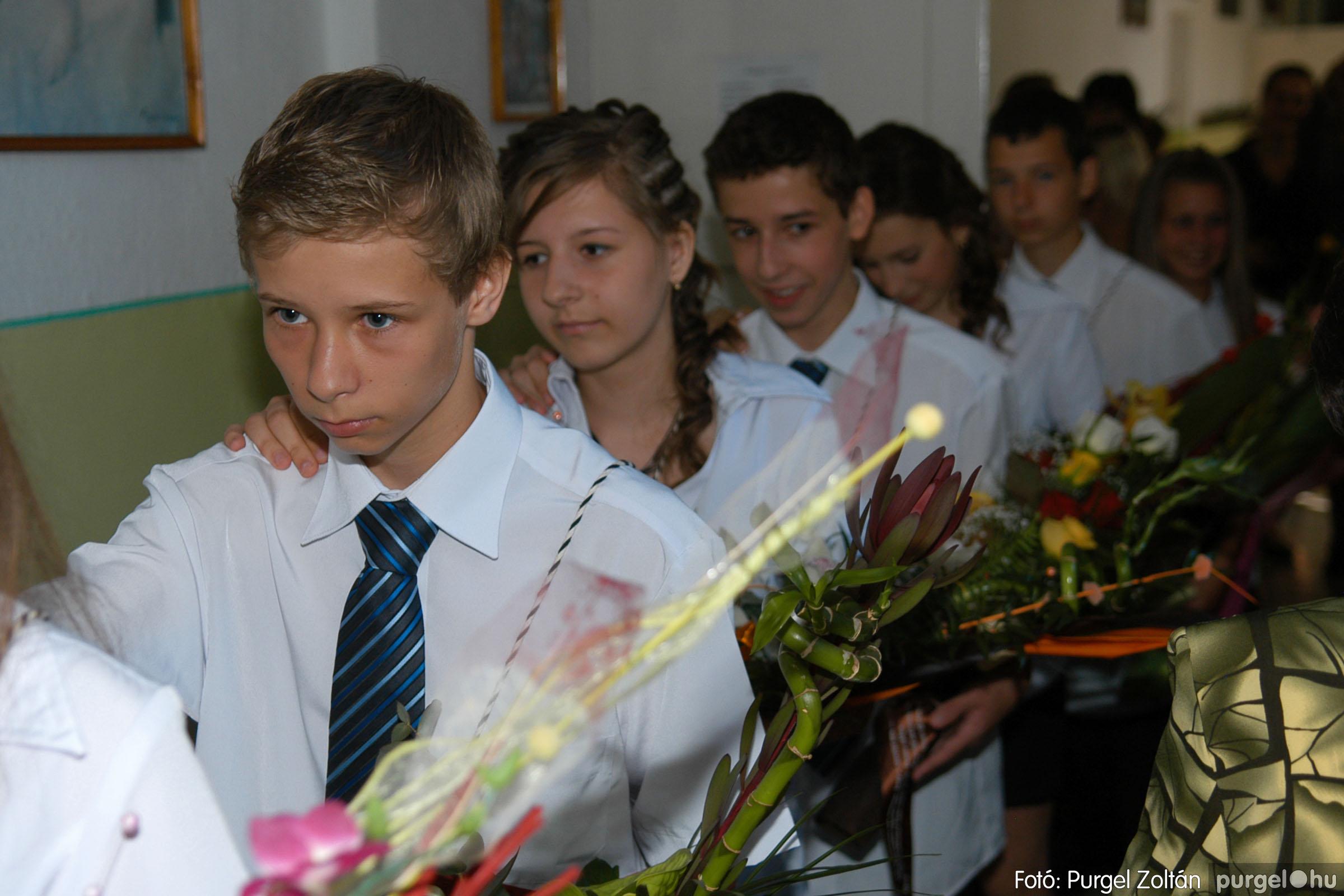 2012.06.16. 060 Forray Máté Általános Iskola ballagás 2016. - Fotó:PURGEL ZOLTÁN© DSC_0093q.JPG