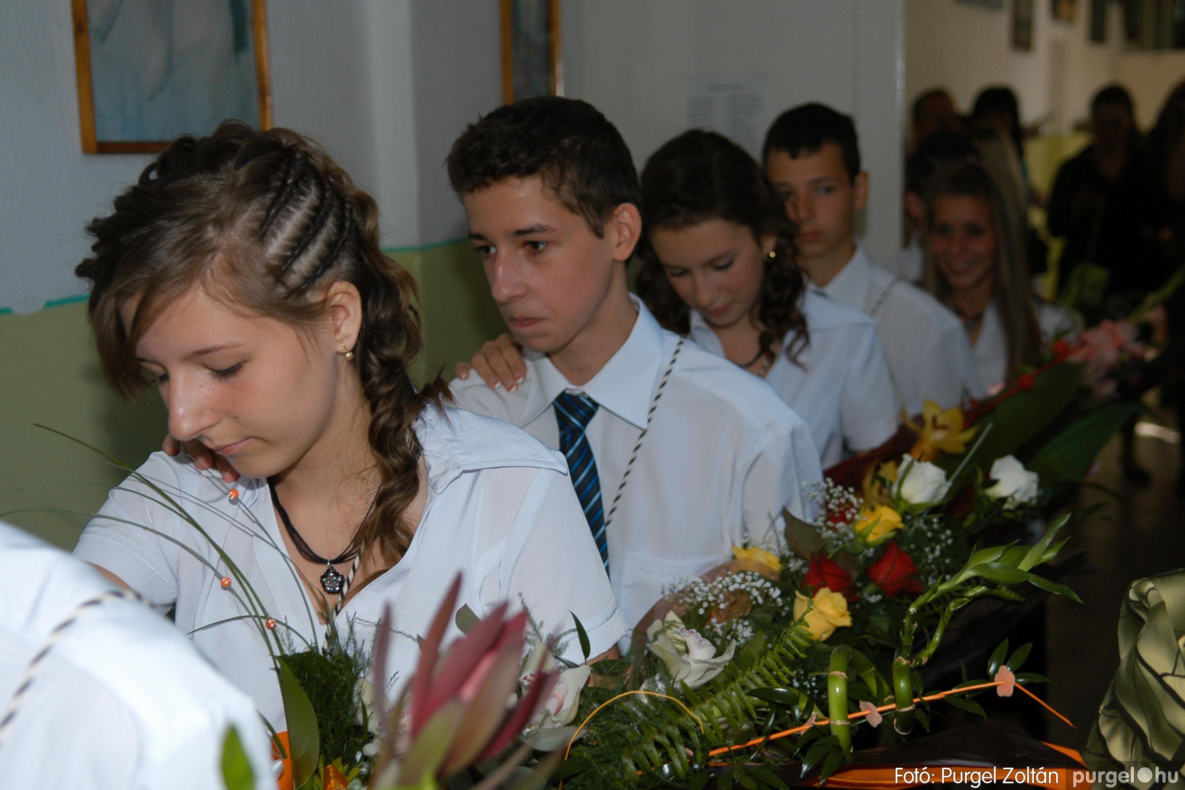 2012.06.16. 061 Forray Máté Általános Iskola ballagás 2016. - Fotó:PURGEL ZOLTÁN© DSC_0094q.JPG