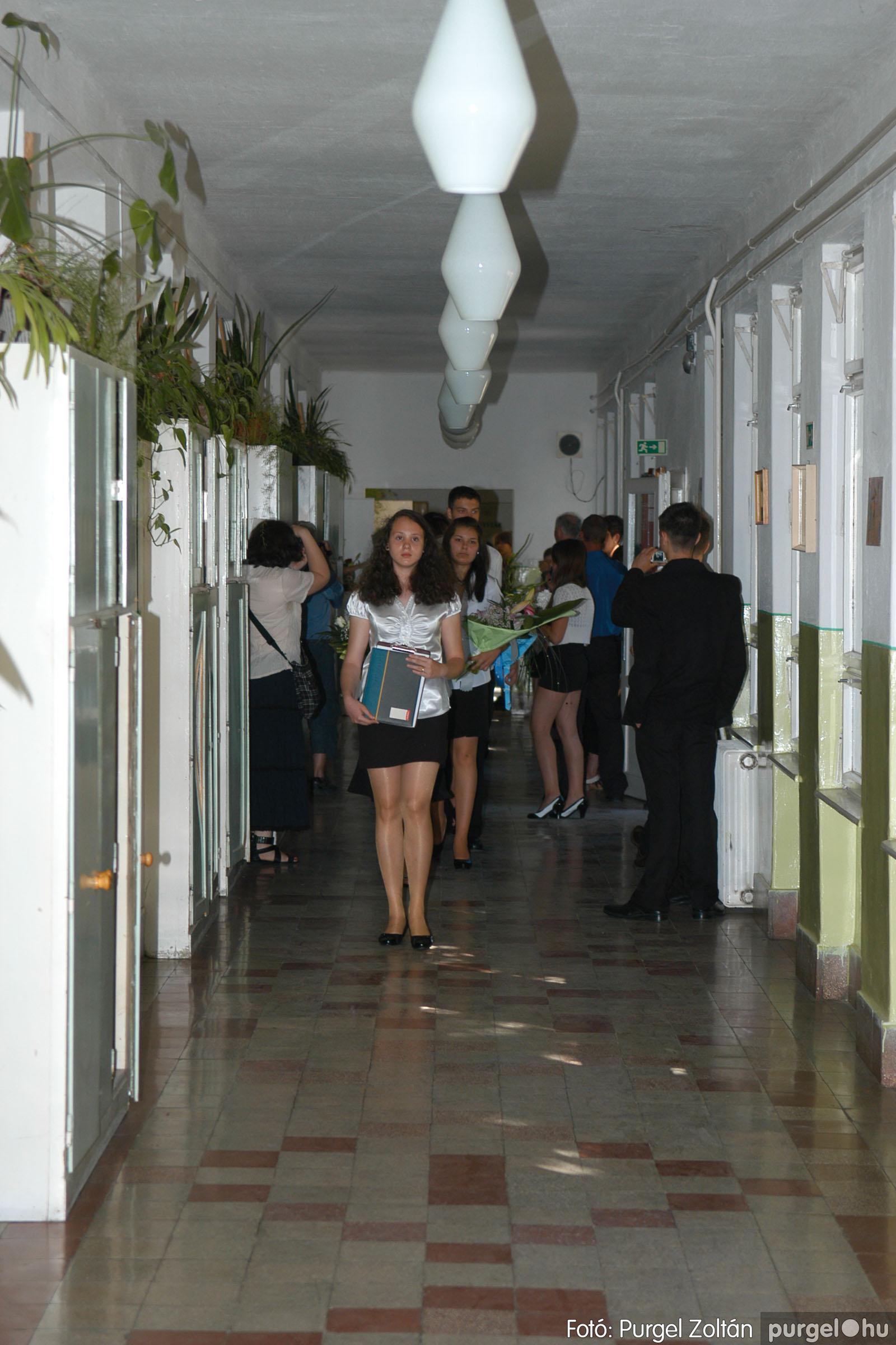 2012.06.16. 102 Forray Máté Általános Iskola ballagás 2016. - Fotó:PURGEL ZOLTÁN© DSC_0149q.JPG