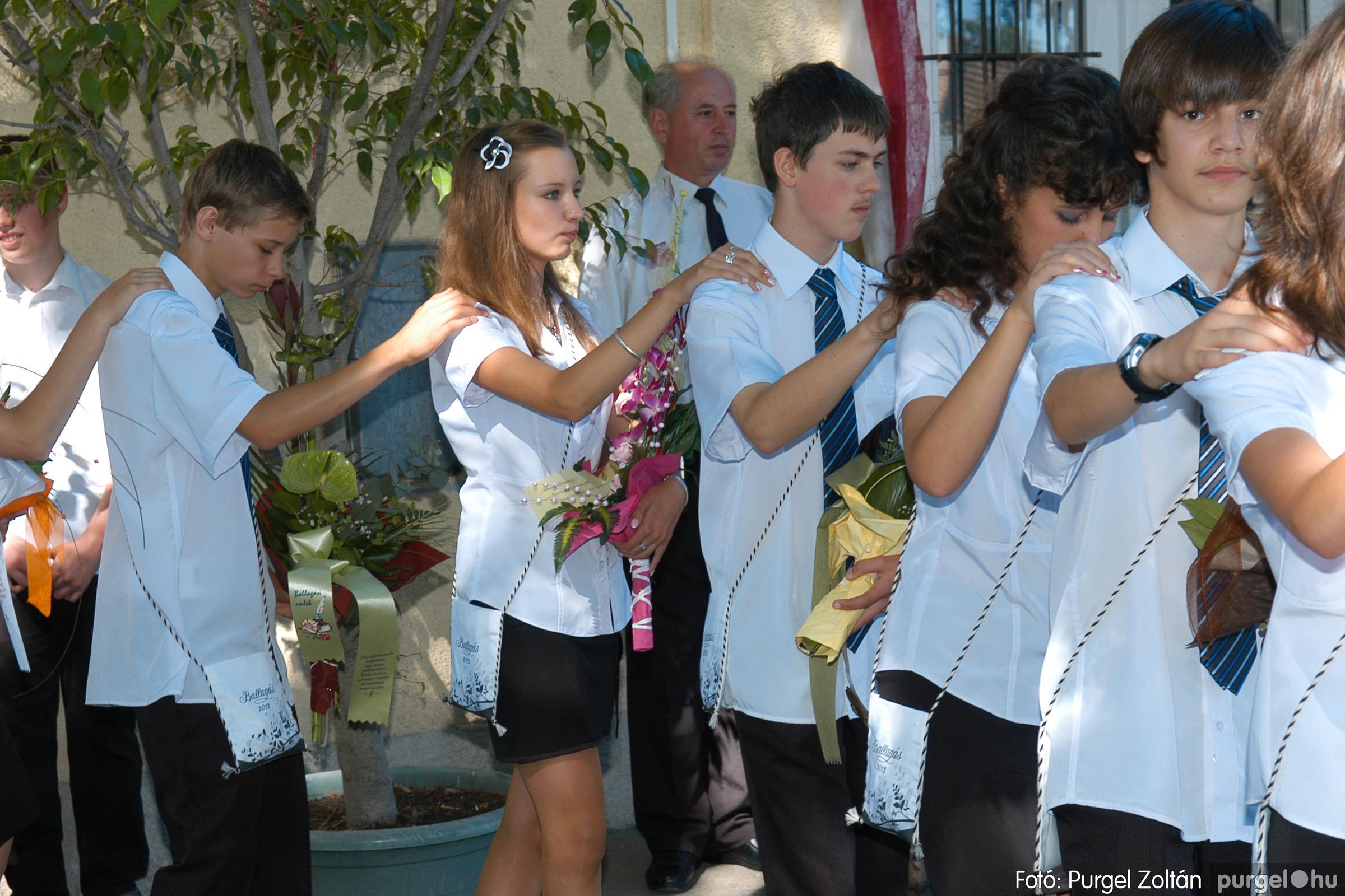 2012.06.16. 128 Forray Máté Általános Iskola ballagás 2016. - Fotó:PURGEL ZOLTÁN© DSC_0197q.JPG