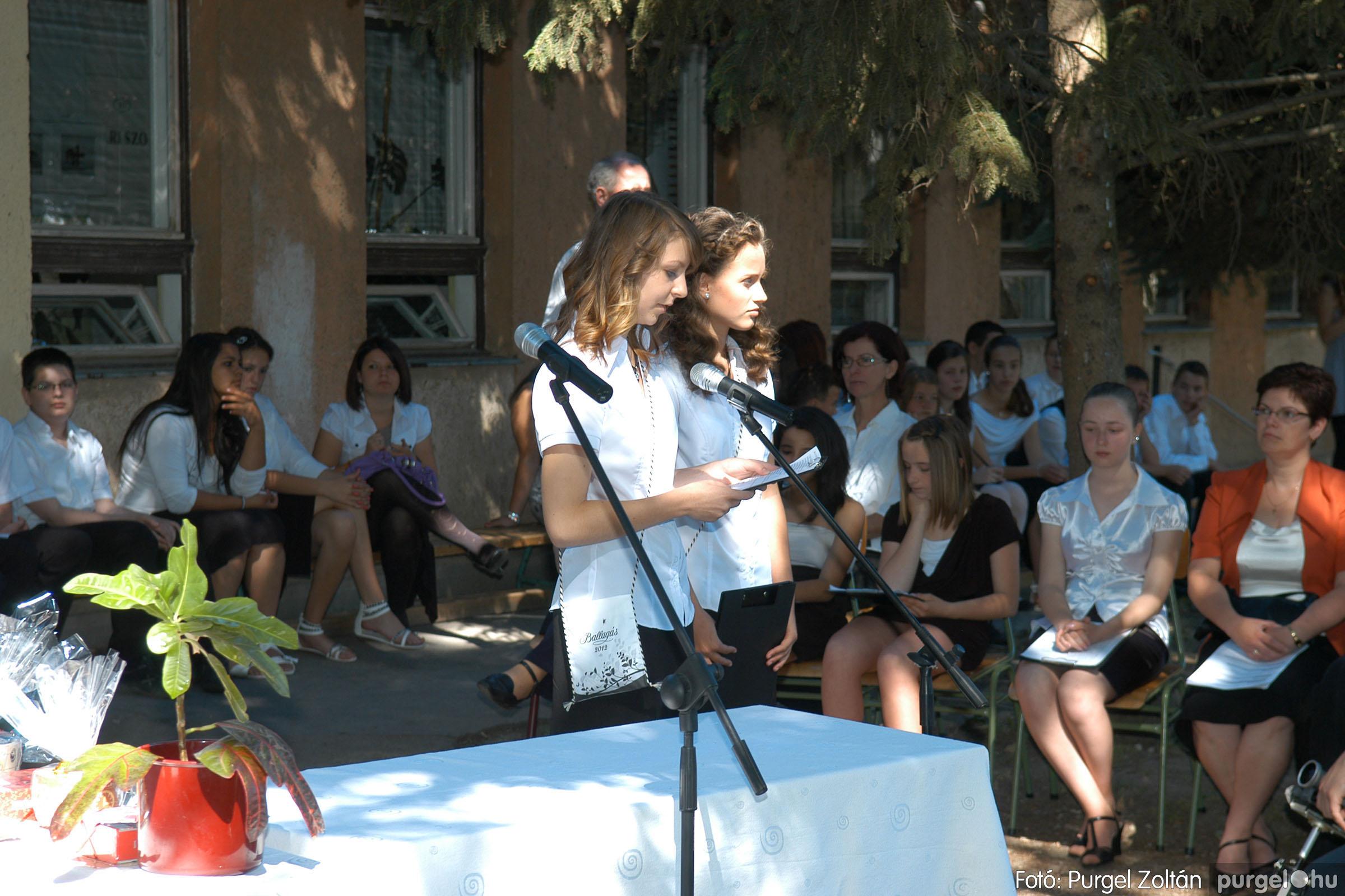 2012.06.16. 139 Forray Máté Általános Iskola ballagás 2016. - Fotó:PURGEL ZOLTÁN© DSC_0219q.JPG