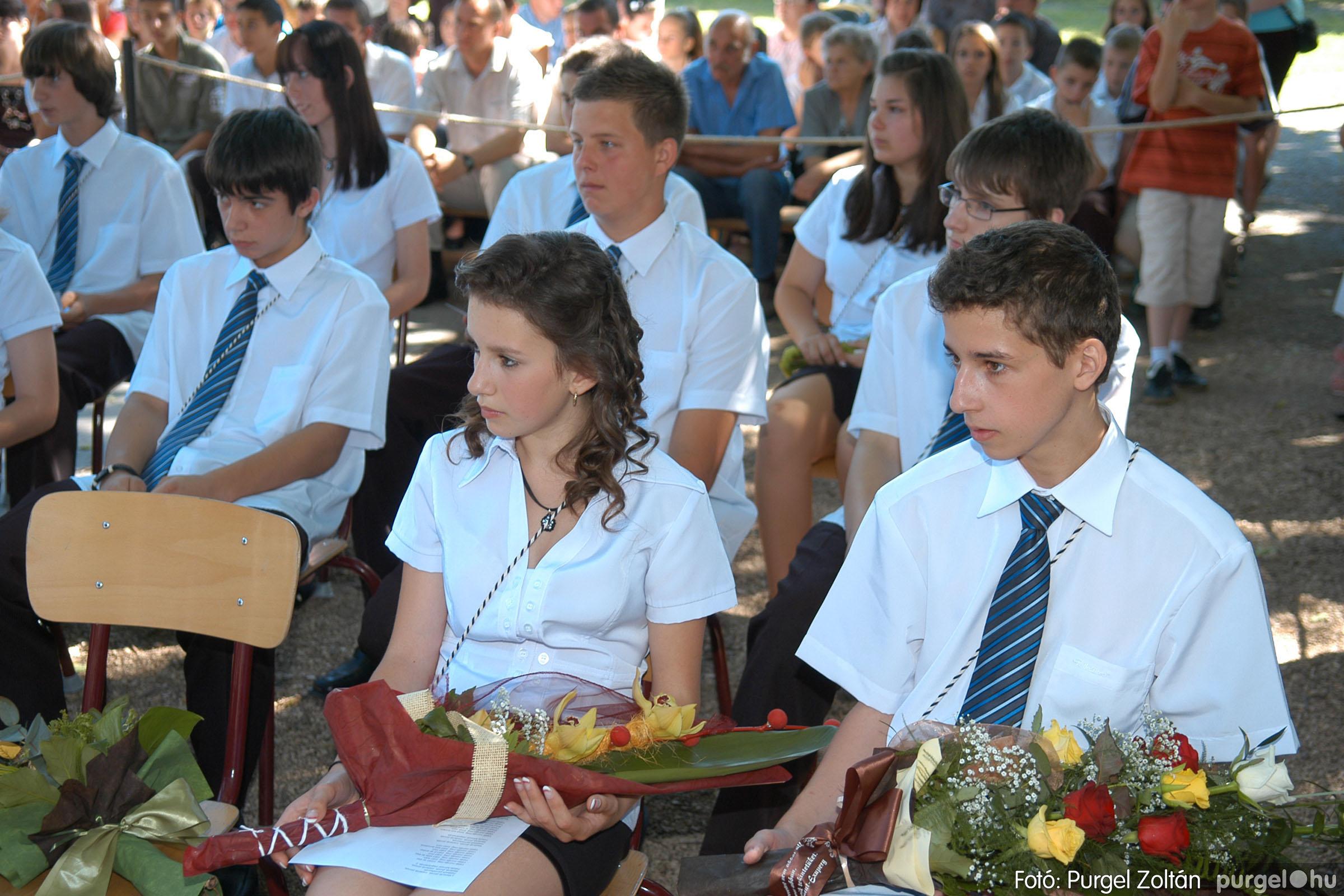 2012.06.16. 141 Forray Máté Általános Iskola ballagás 2016. - Fotó:PURGEL ZOLTÁN© DSC_0228q.JPG