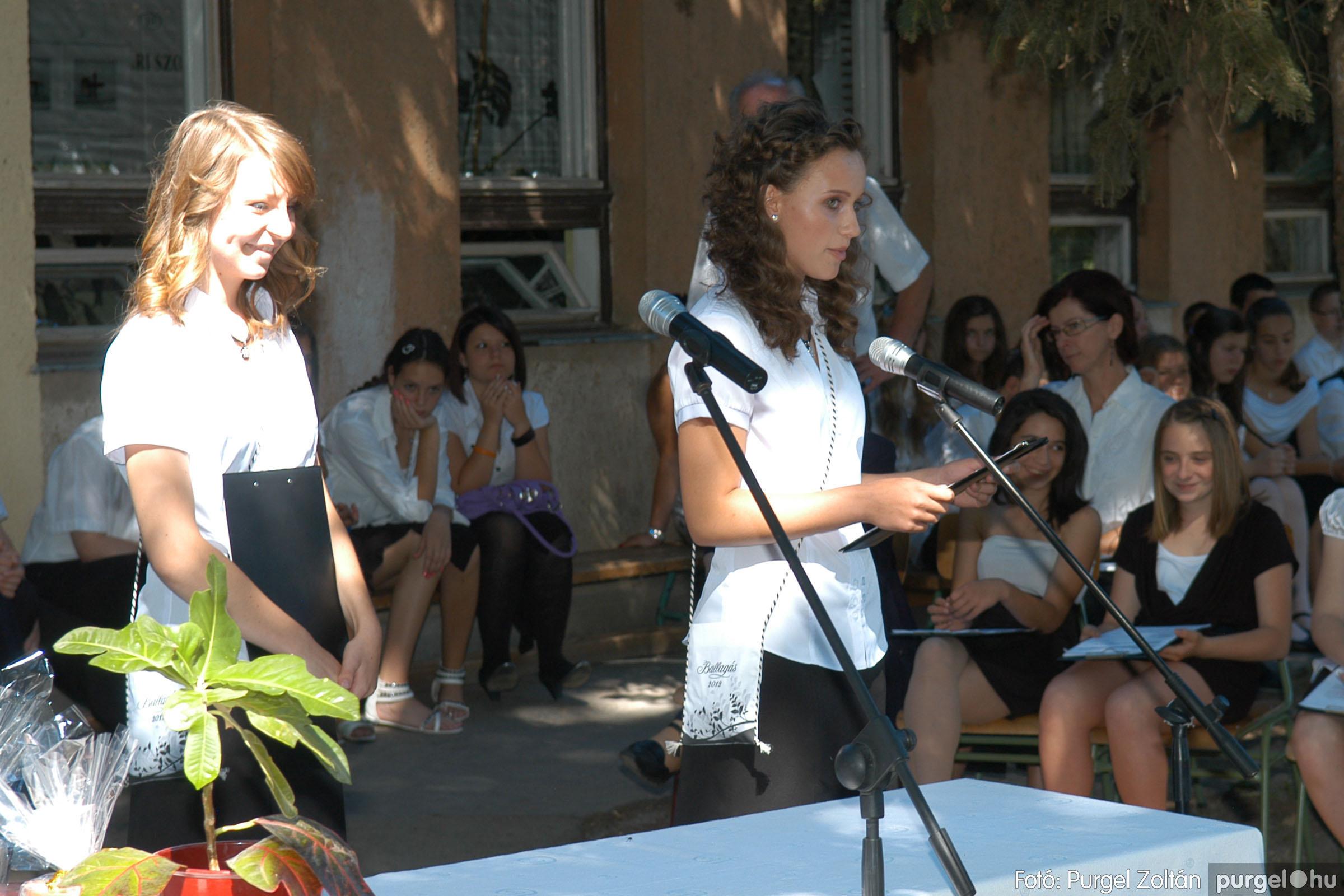 2012.06.16. 142 Forray Máté Általános Iskola ballagás 2016. - Fotó:PURGEL ZOLTÁN© DSC_0231q.JPG