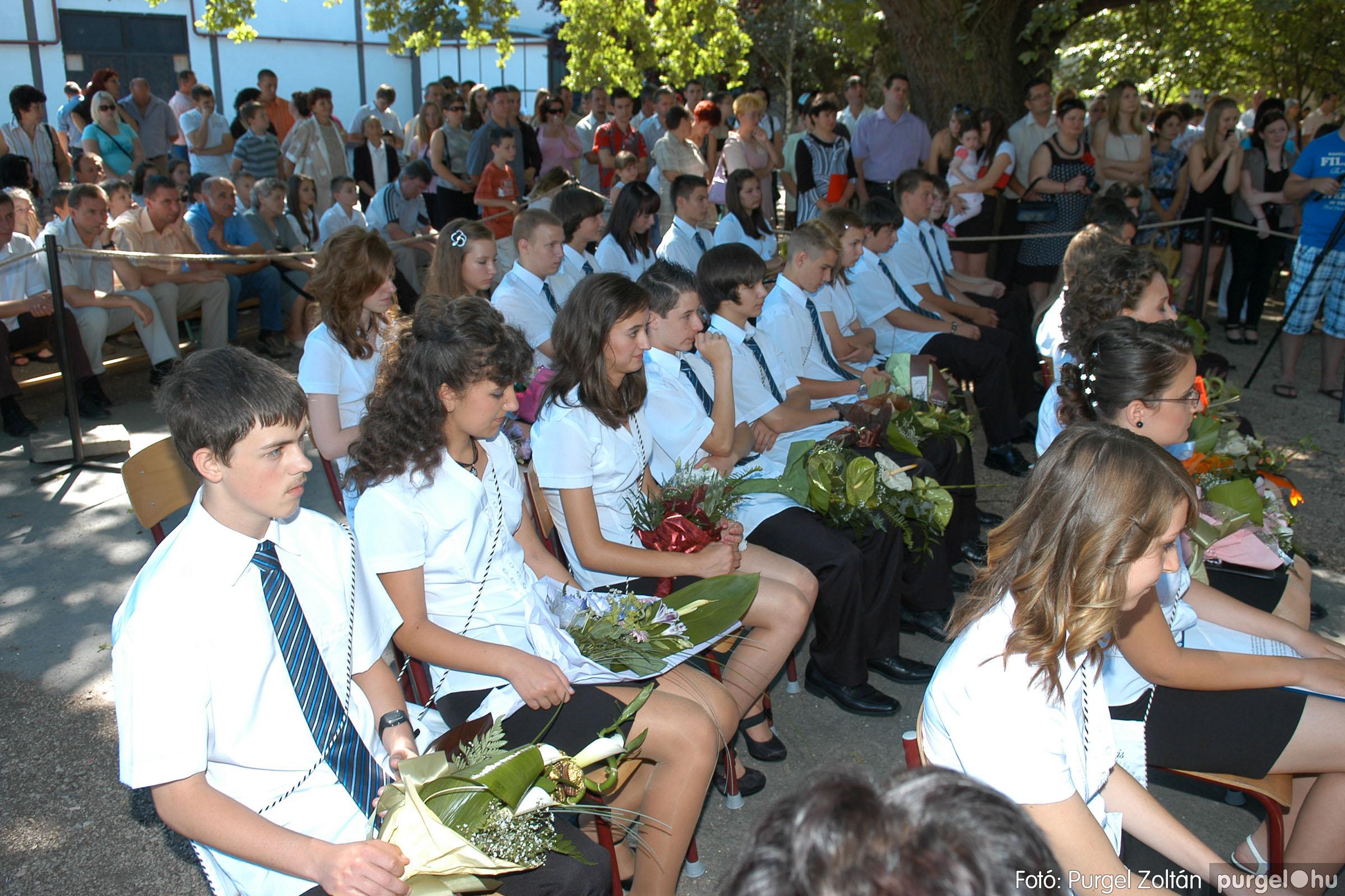 2012.06.16. 157 Forray Máté Általános Iskola ballagás 2016. - Fotó:PURGEL ZOLTÁN© DSC_0262q.JPG