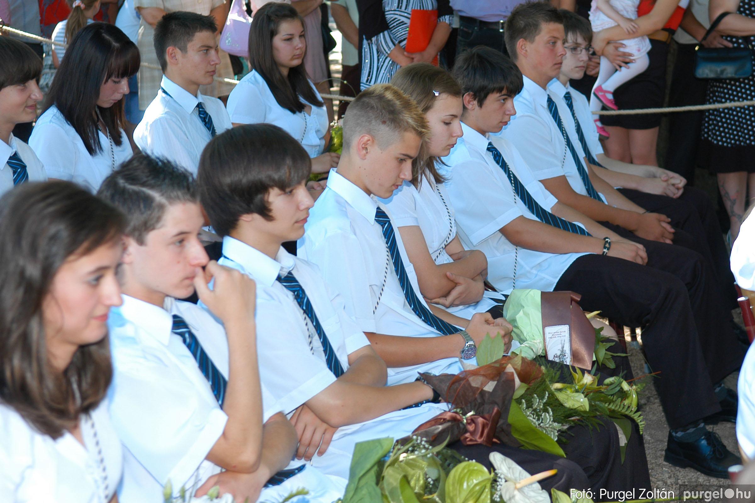 2012.06.16. 158 Forray Máté Általános Iskola ballagás 2016. - Fotó:PURGEL ZOLTÁN© DSC_0263q.JPG