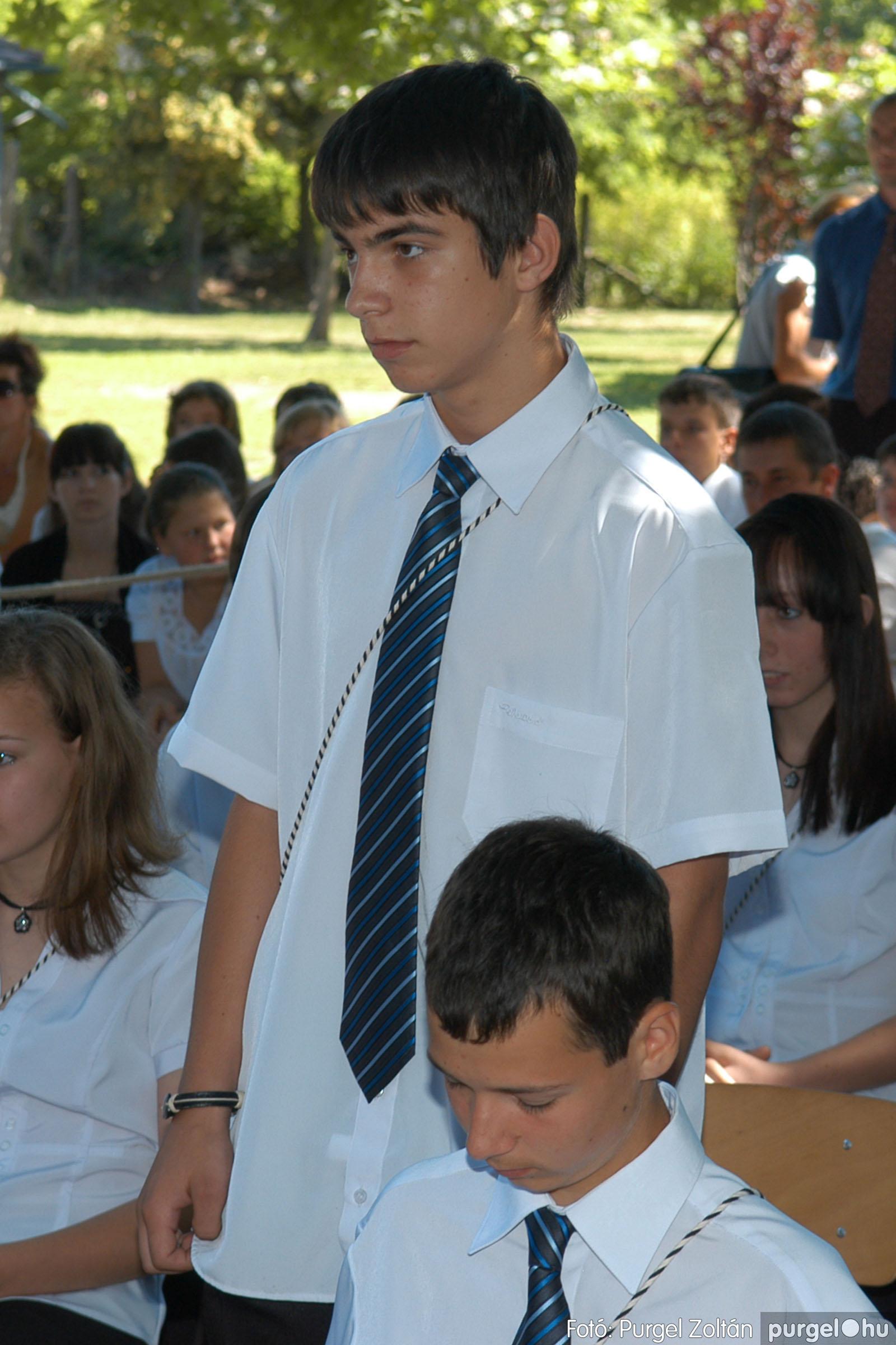 2012.06.16. 179 Forray Máté Általános Iskola ballagás 2016. - Fotó:PURGEL ZOLTÁN© DSC_0299q.JPG
