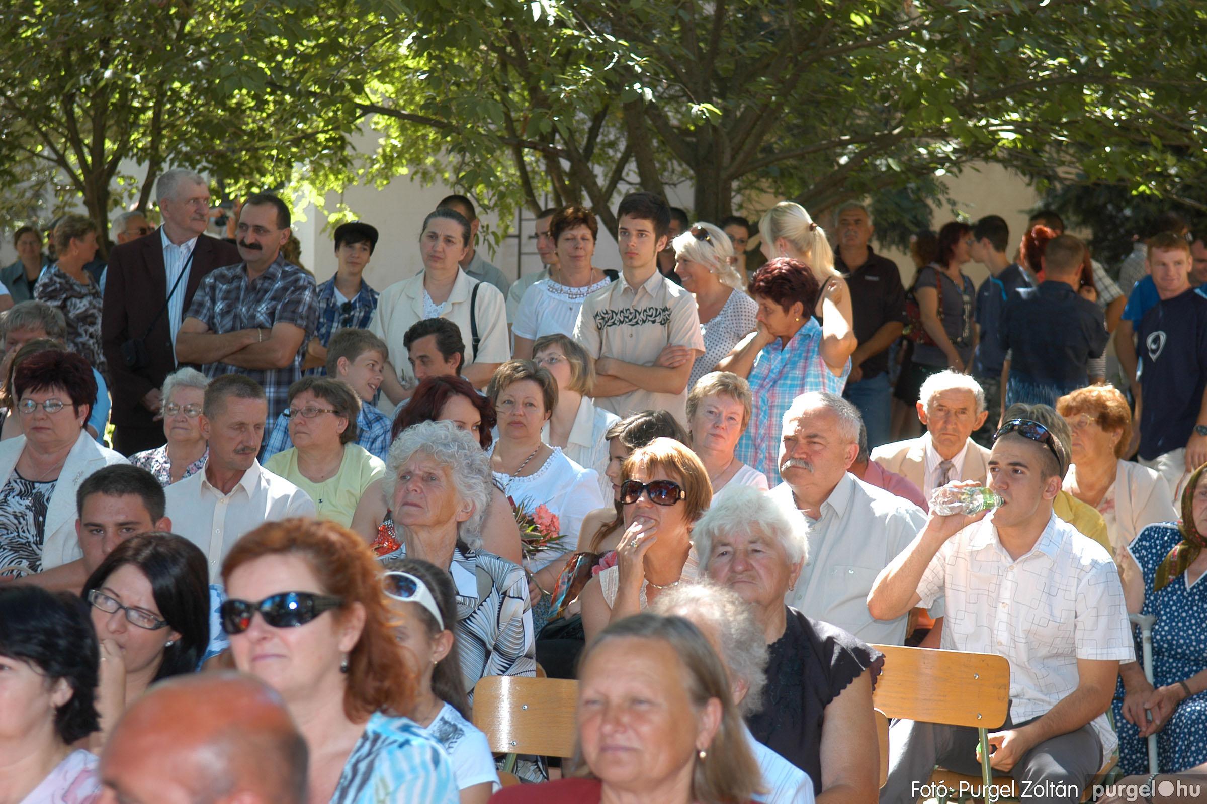 2012.06.16. 197 Forray Máté Általános Iskola ballagás 2016. - Fotó:PURGEL ZOLTÁN© DSC_0340q.JPG