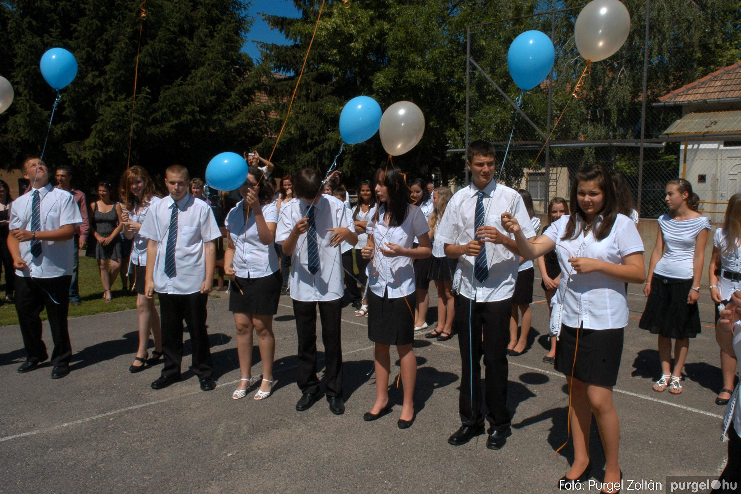 2012.06.16. 249 Forray Máté Általános Iskola ballagás 2016. - Fotó:PURGEL ZOLTÁN© DSC_0452q.JPG