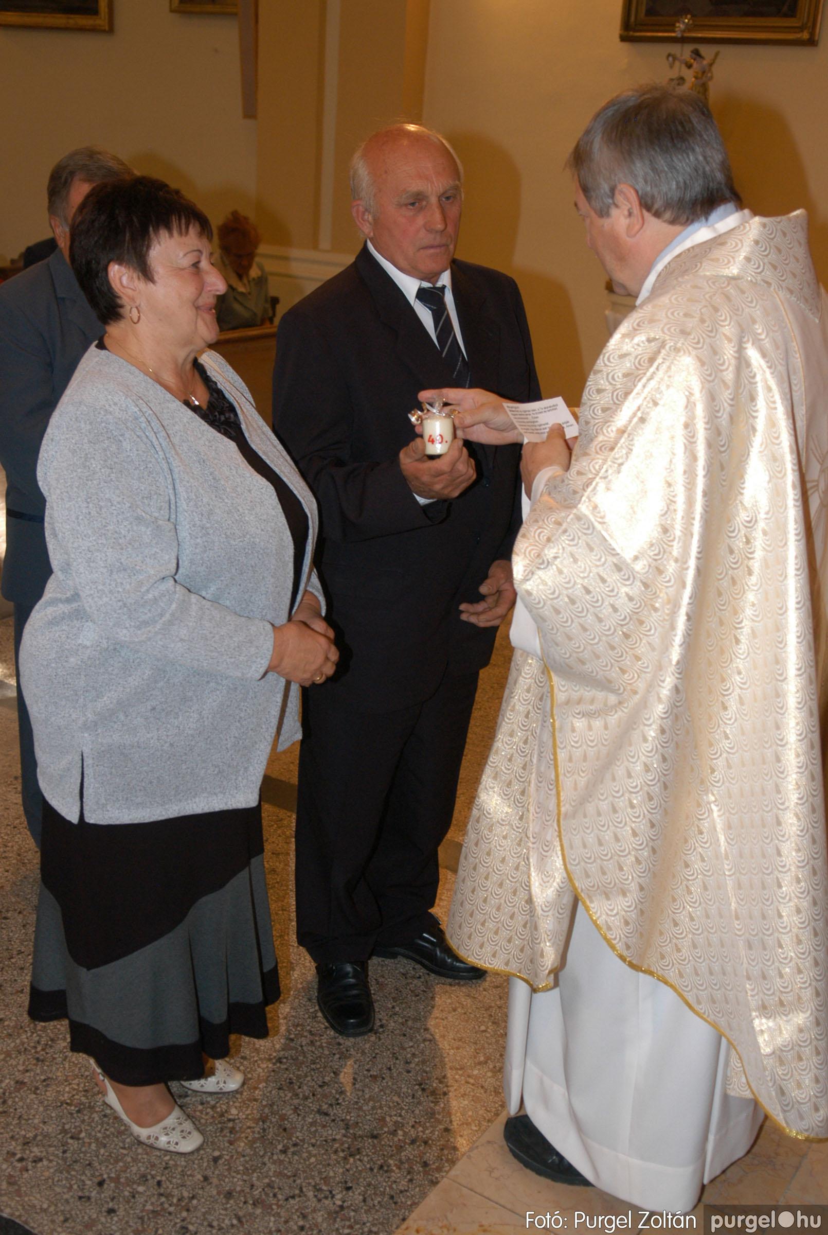 2012.09.23. 057 Kisboldogasszony Templom házassági évfordulók - Fotó:PURGEL ZOLTÁN© DSC_0169q.jpg