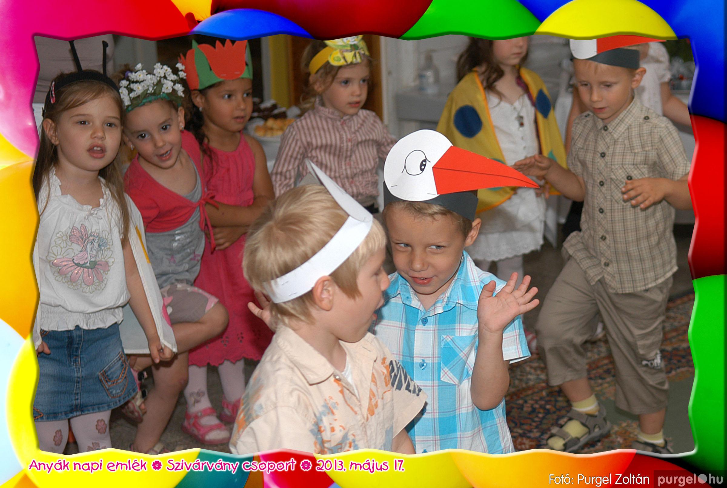 2013.05.17. 039 Kurca-parti Óvoda évzáró 2013. - Szivárvány csoport - Fotó:PURGEL ZOLTÁN© 603.jpg