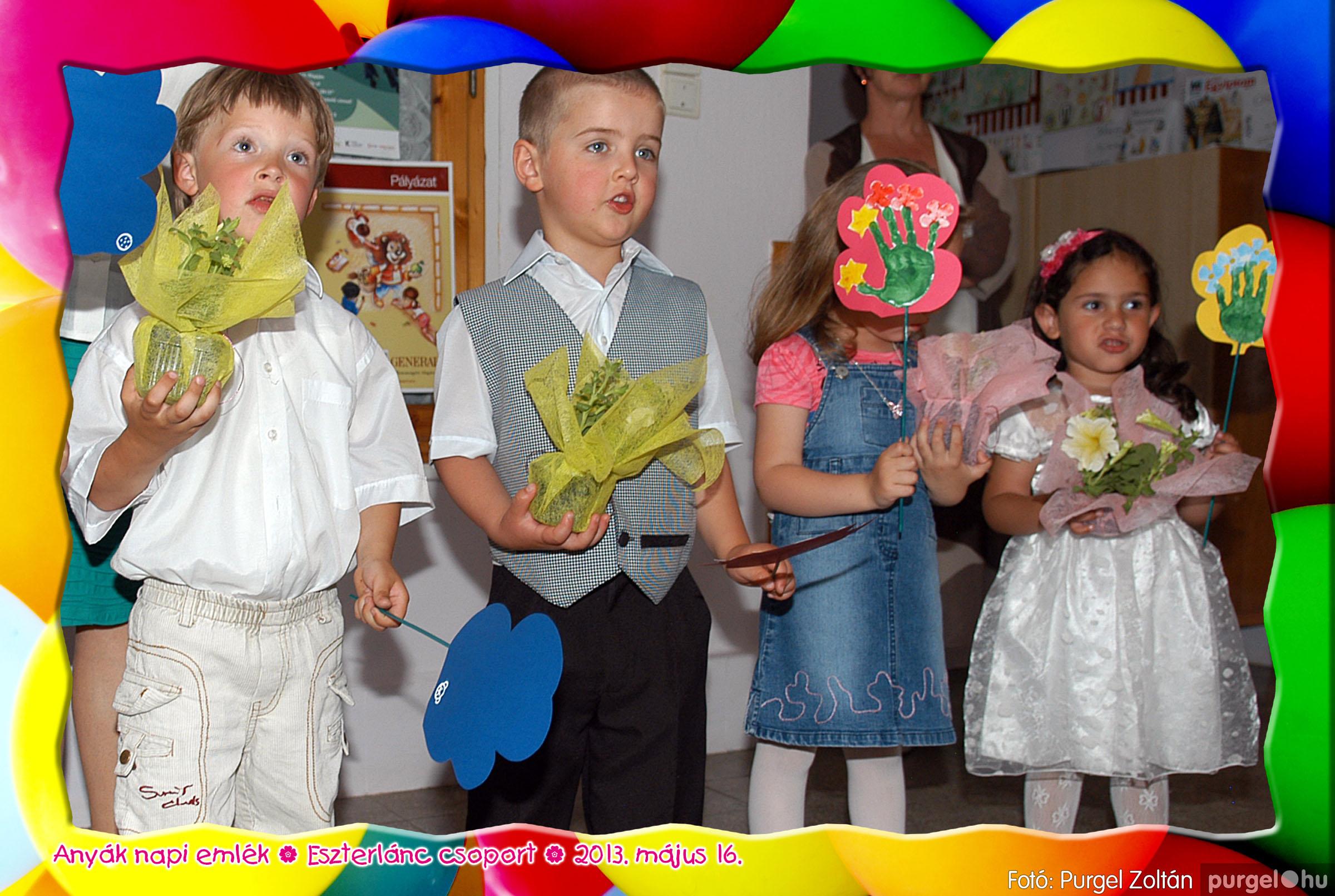 2013.05.16. 031 Kurca-parti Óvoda évzáró 2013. - Eszterlánc csoport - Fotó:PURGEL ZOLTÁN© 131.jpg