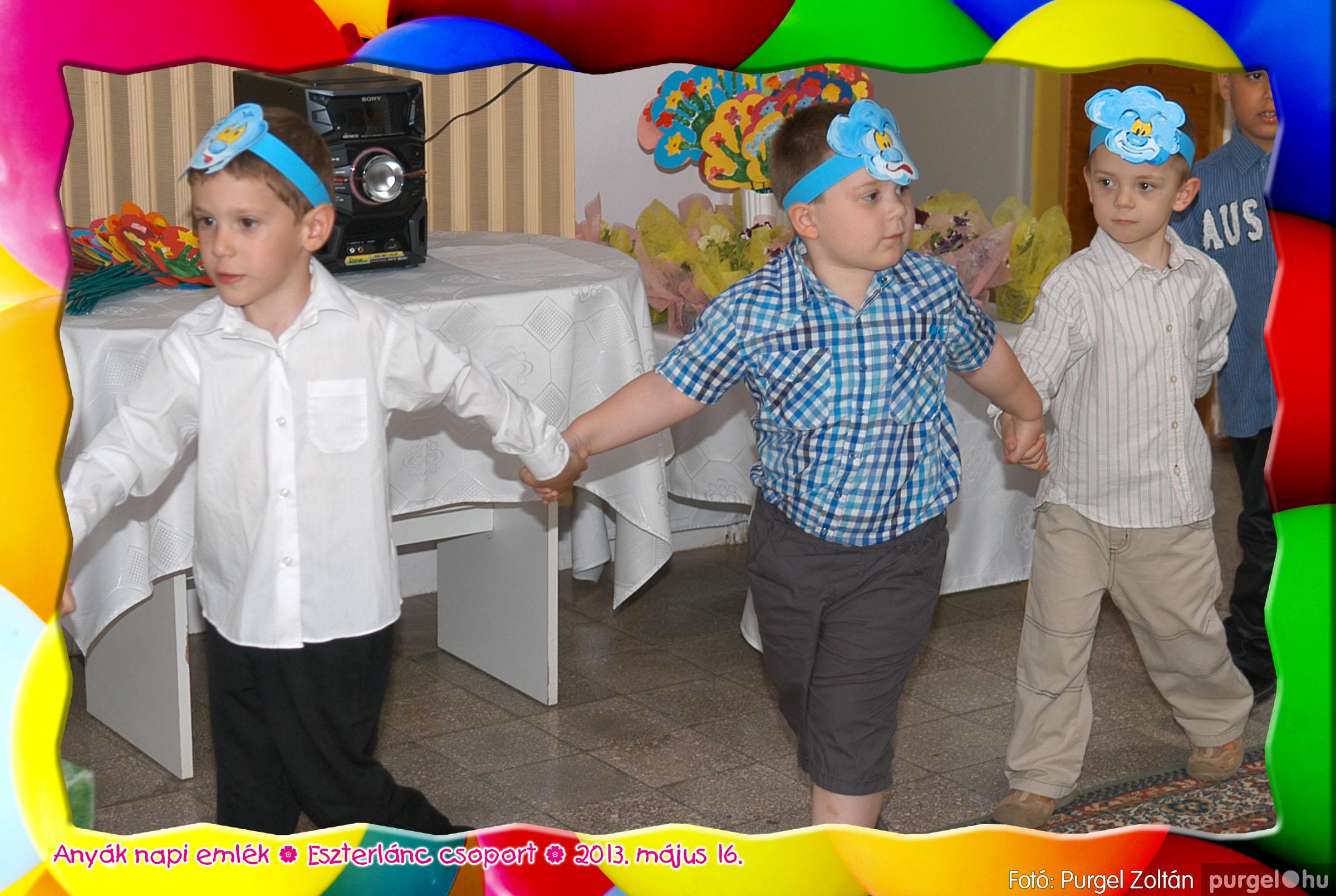 2013.05.16. 001 Kurca-parti Óvoda évzáró 2013. - Eszterlánc csoport - Fotó:PURGEL ZOLTÁN© 101.jpg