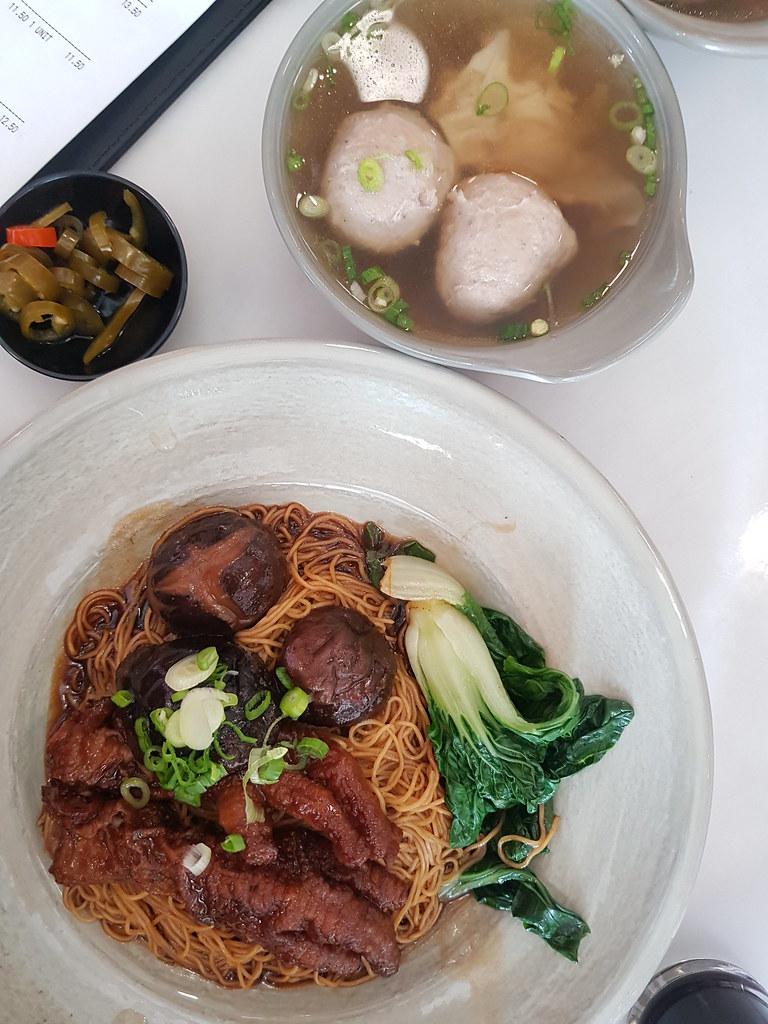 冬菇鸡脚幼面 Braised mushroom Chicken Feet Noodle rm$11.50 @ 陈明记面家 Chan Meng Kee  Restaurant at USJ 1 Damen