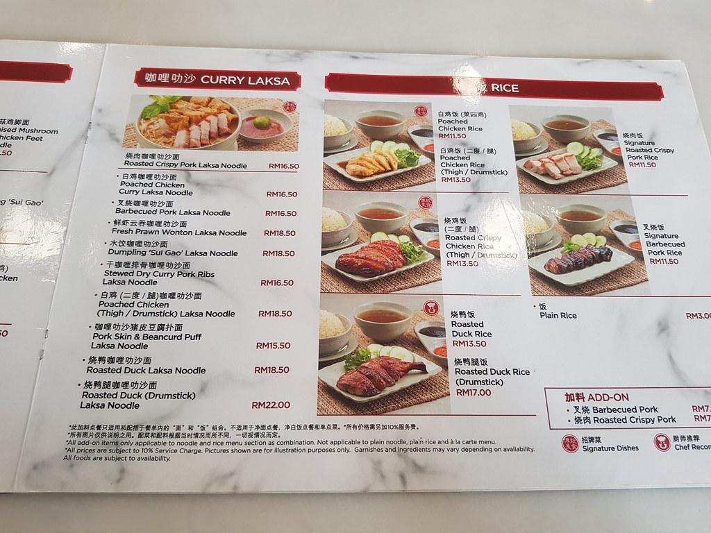 @ 陈明记面家 Chan Meng Kee  Restaurant at USJ 1 Damen