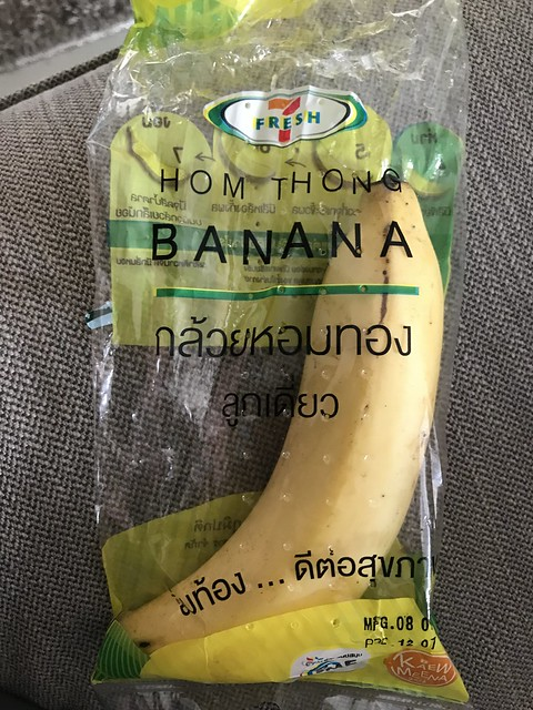 Found in the 7-11 in Phuket: an individually-wrapped banana