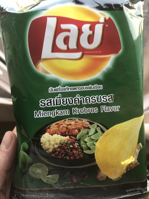 Found in the 7-11 in Phuket: potato chips