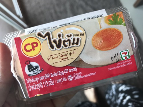 Found in the 7-11 in Phuket: twin pack of boiled eggs