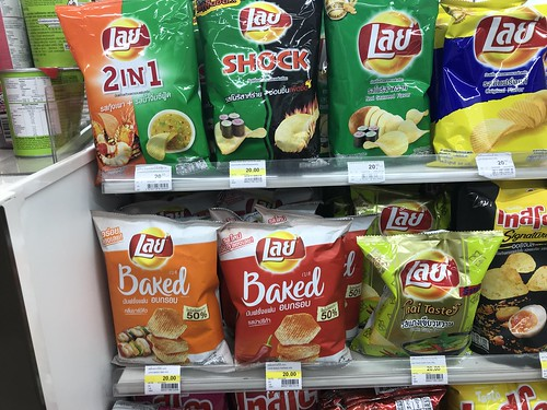 Found in the 7-11 in Phuket: chips on display