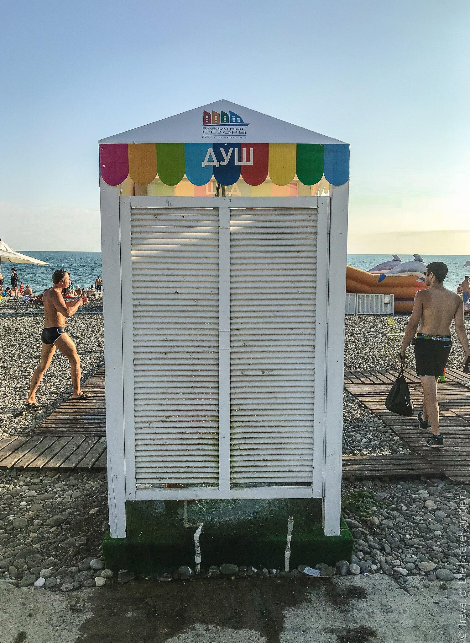 Пляж-Имеретинская-бухта-Сочи-Адлер-6032