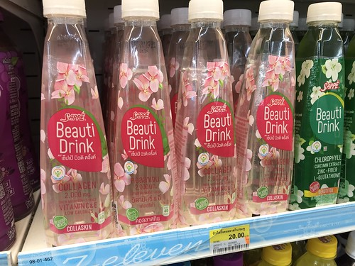 Found in the 7-11 in Phuket: Beauti Drink