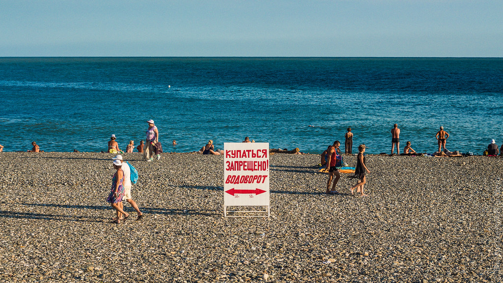Пляж-Имеретинская-бухта-Сочи-Адлер-0031