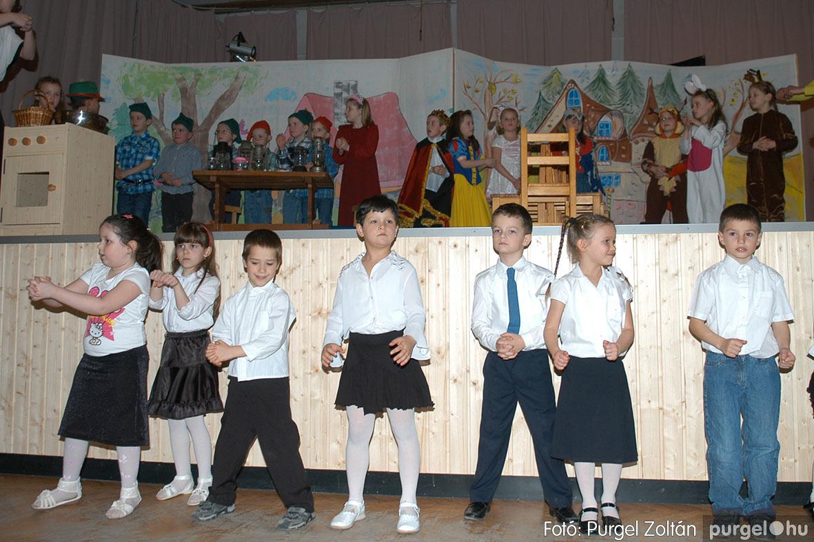 2014.03.01. 059 Kurca-parti Óvoda jótékonysági bál 2014. - Fotó:PURGEL ZOLTÁN© DSC_0183q.jpg