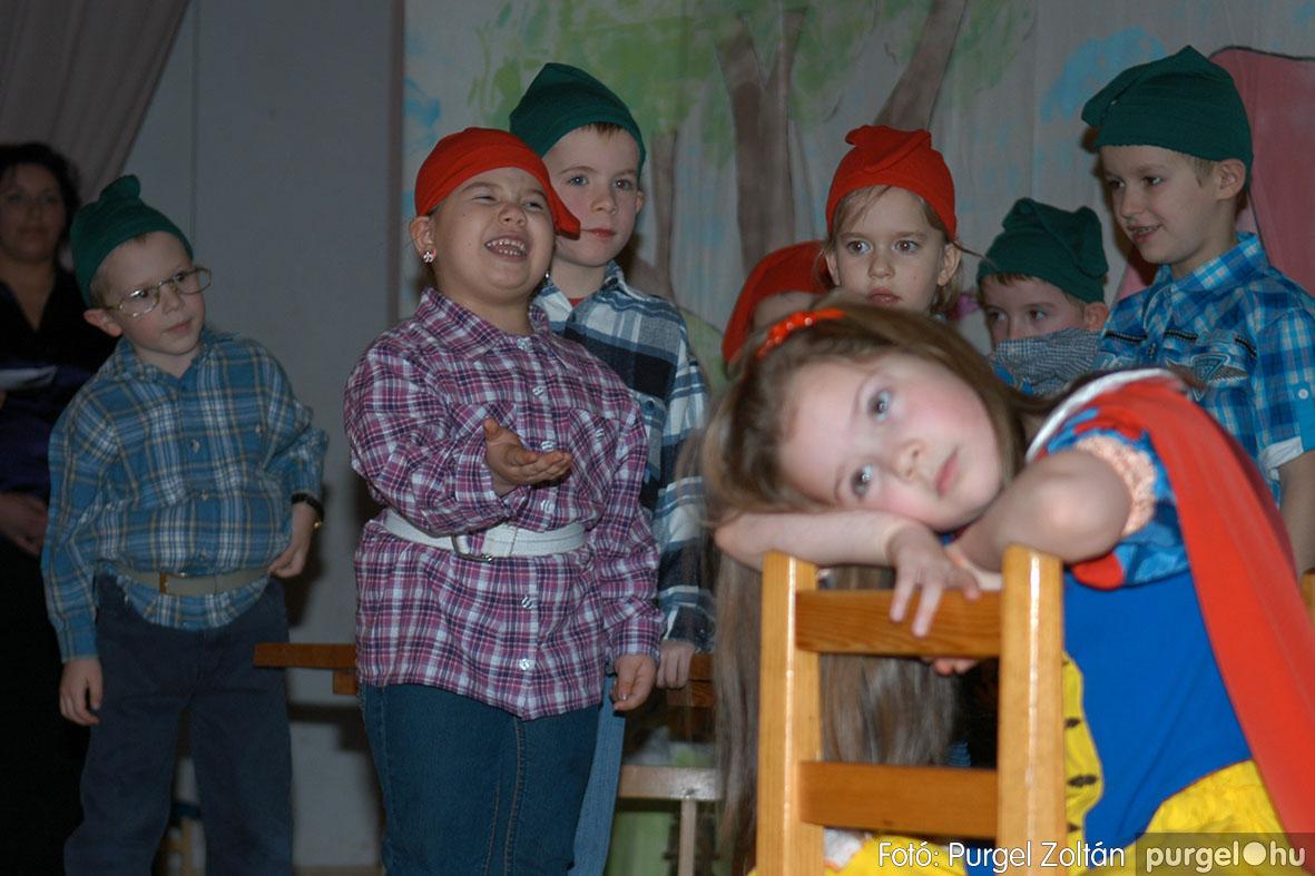 2014.03.01. 030 Kurca-parti Óvoda jótékonysági bál 2014. - Fotó:PURGEL ZOLTÁN© DSC_0110q.jpg