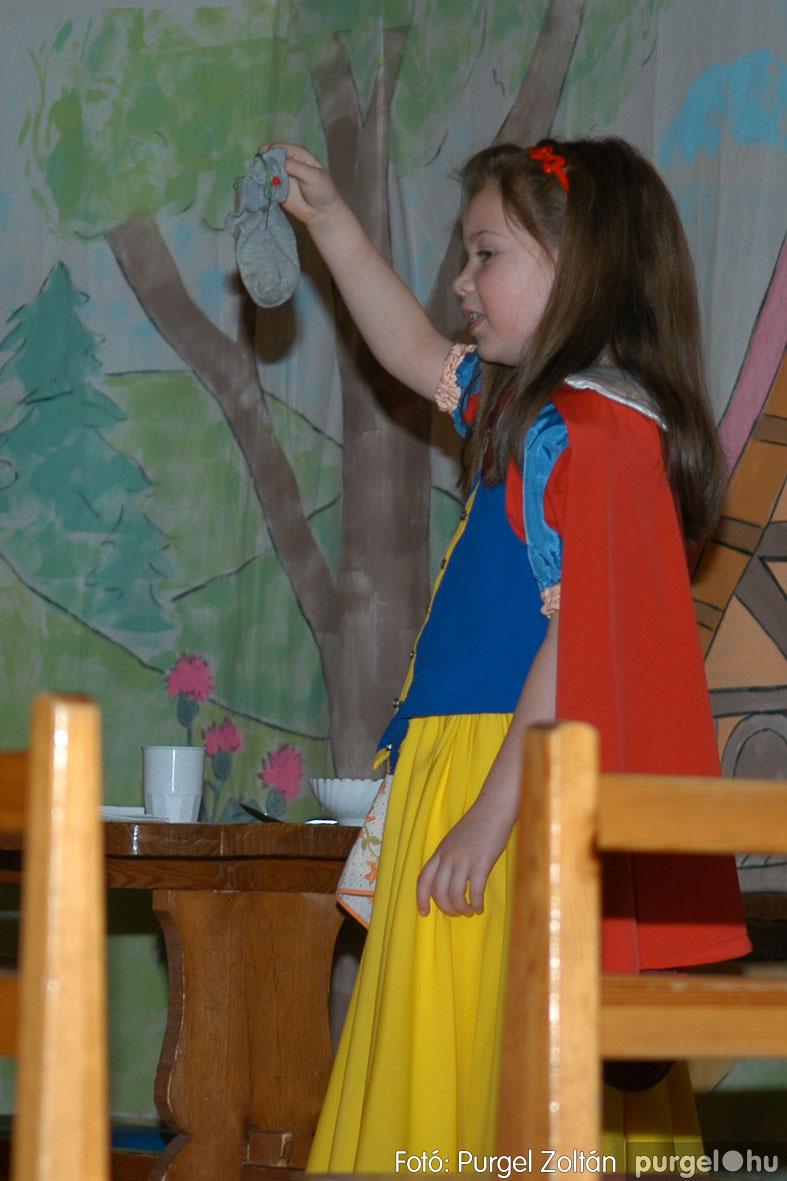 2014.03.01. 022 Kurca-parti Óvoda jótékonysági bál 2014. - Fotó:PURGEL ZOLTÁN© DSC_0090q.jpg