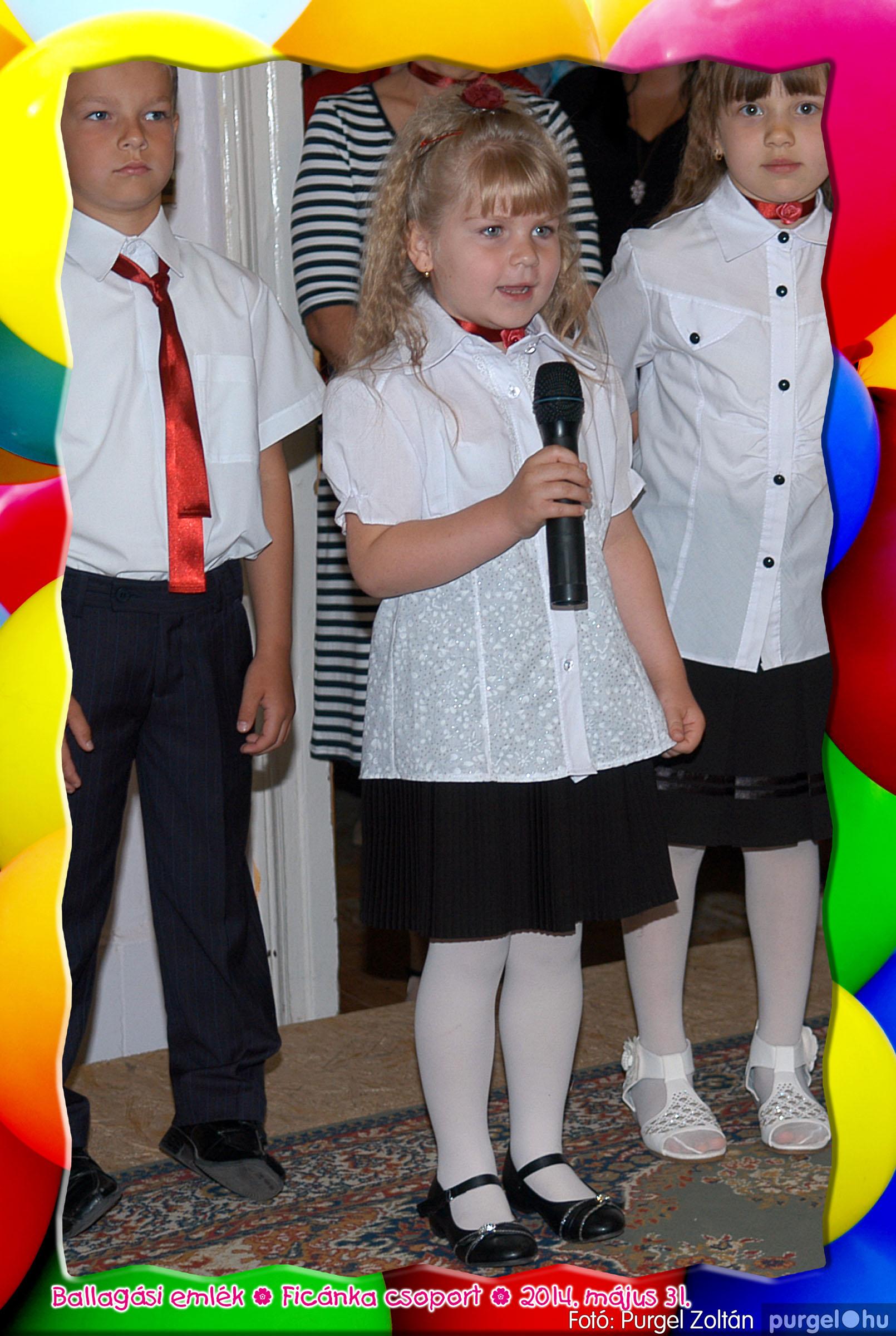 2014.05.31. 203 Kurca-parti Óvoda évzáró 2014. - Ficánka csoport - Fotó:PURGEL ZOLTÁN© 283.jpg