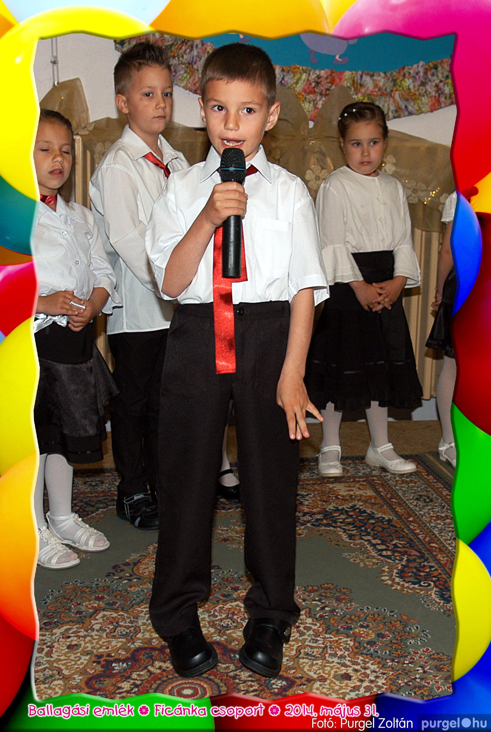 2014.05.31. 200 Kurca-parti Óvoda évzáró 2014. - Ficánka csoport - Fotó:PURGEL ZOLTÁN© 280.jpg