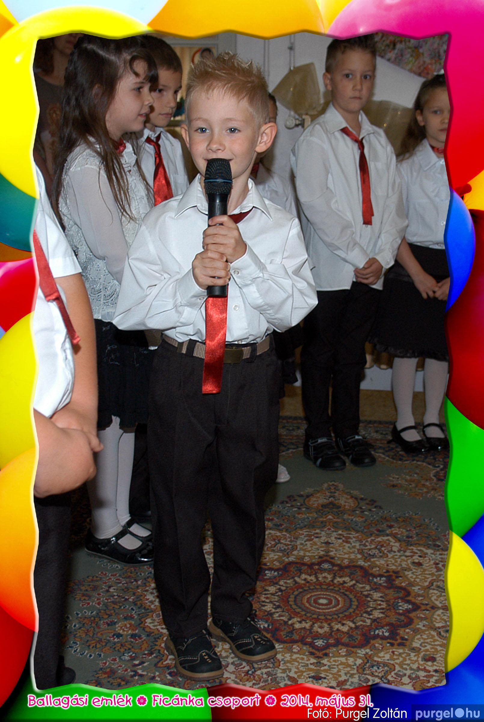 2014.05.31. 196 Kurca-parti Óvoda évzáró 2014. - Ficánka csoport - Fotó:PURGEL ZOLTÁN© 276.jpg
