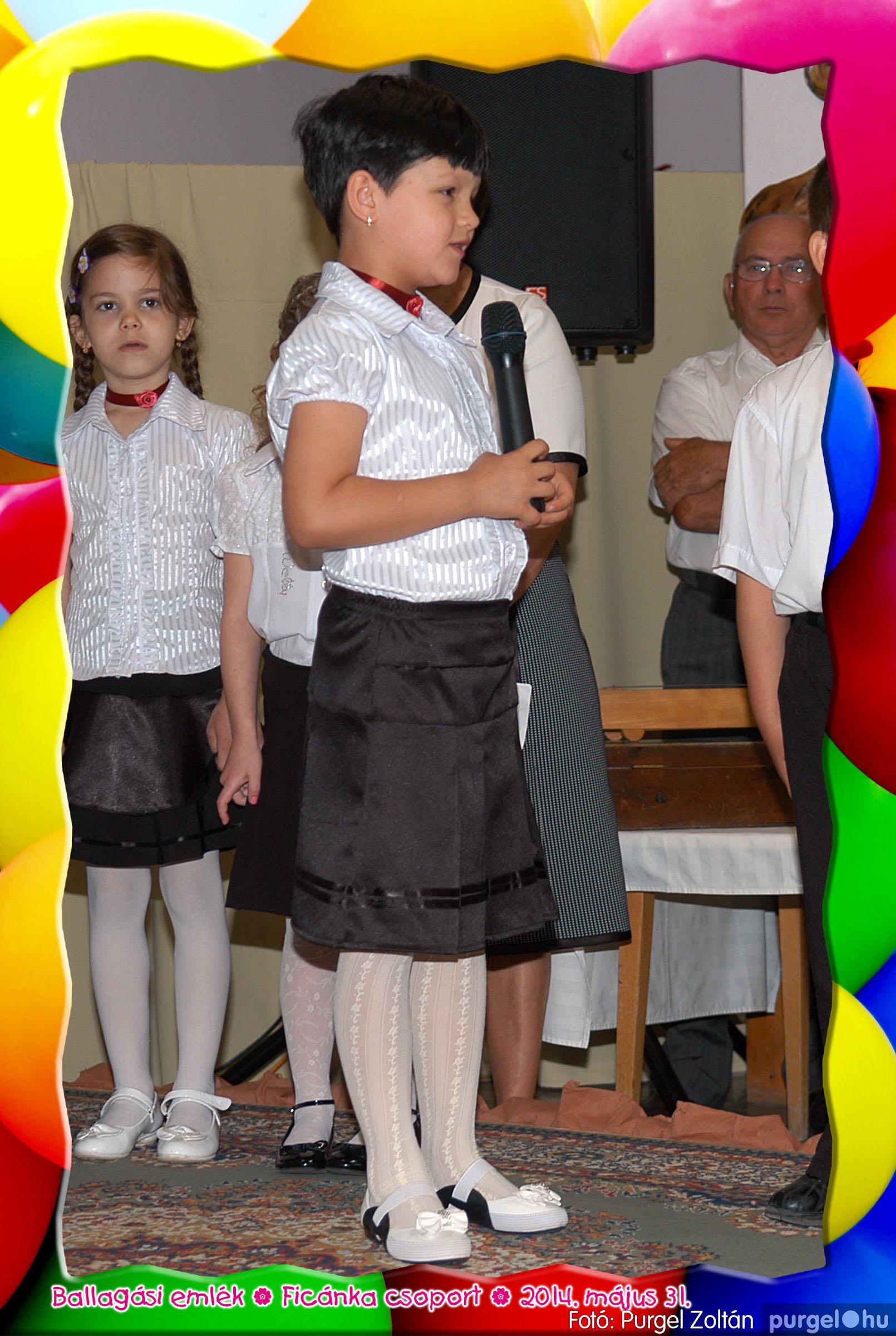 2014.05.31. 191 Kurca-parti Óvoda évzáró 2014. - Ficánka csoport - Fotó:PURGEL ZOLTÁN© 271.jpg