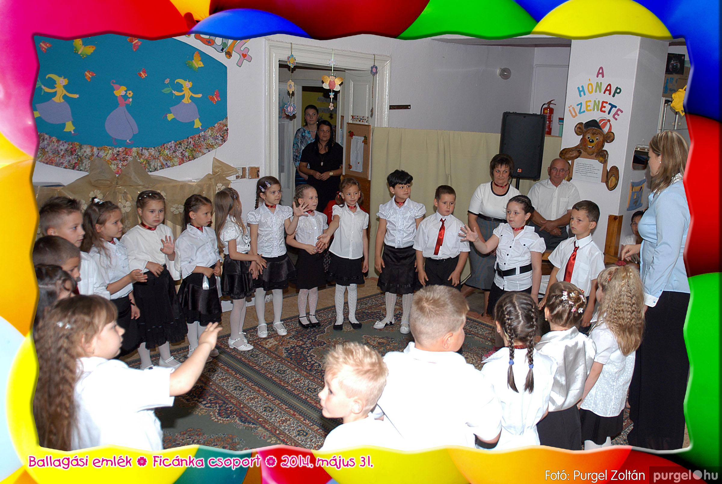 2014.05.31. 172 Kurca-parti Óvoda évzáró 2014. - Ficánka csoport - Fotó:PURGEL ZOLTÁN© 228.jpg