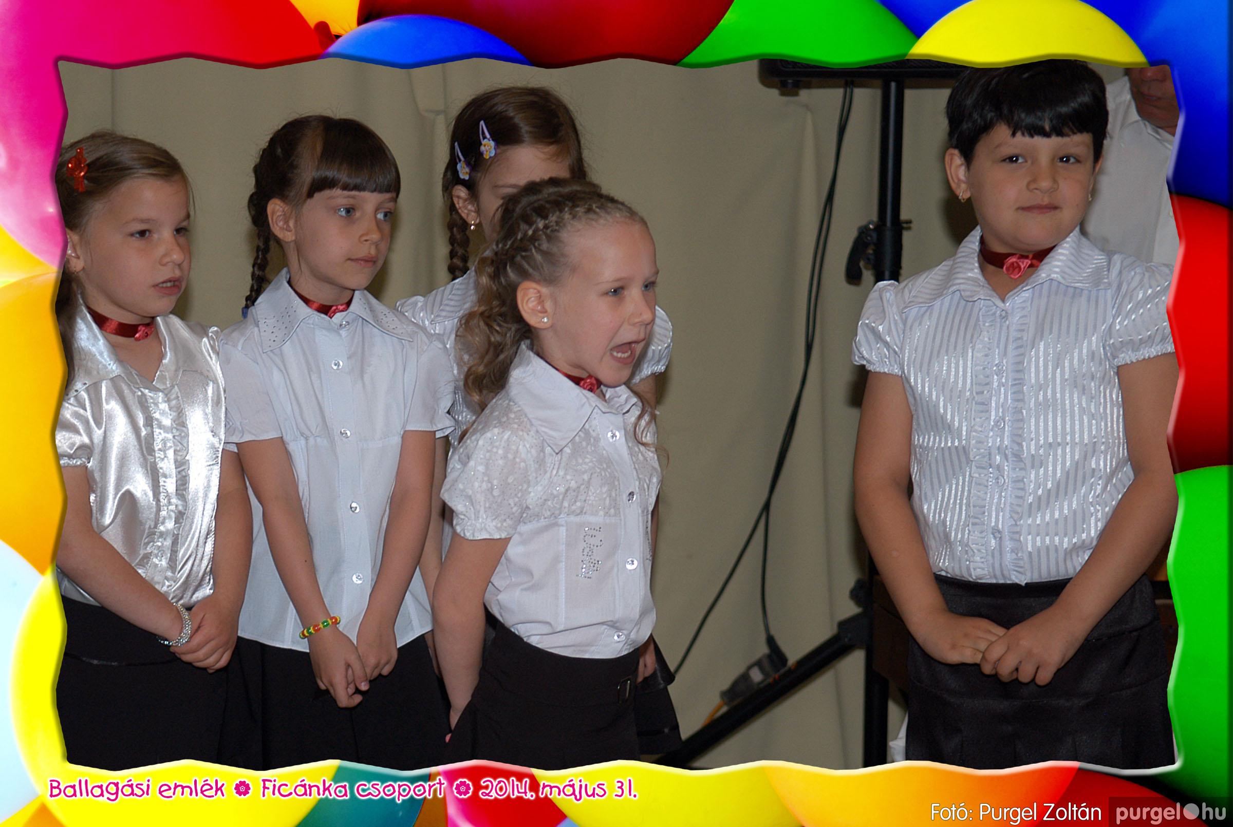 2014.05.31. 160 Kurca-parti Óvoda évzáró 2014. - Ficánka csoport - Fotó:PURGEL ZOLTÁN© 216.jpg
