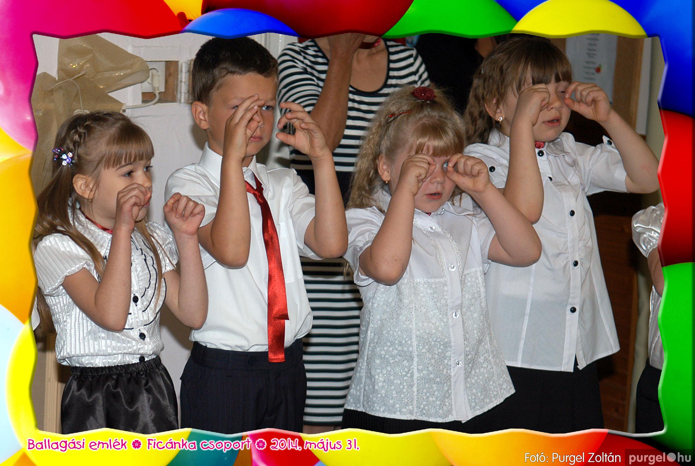 2014.05.31. 157 Kurca-parti Óvoda évzáró 2014. - Ficánka csoport - Fotó:PURGEL ZOLTÁN© 213.jpg