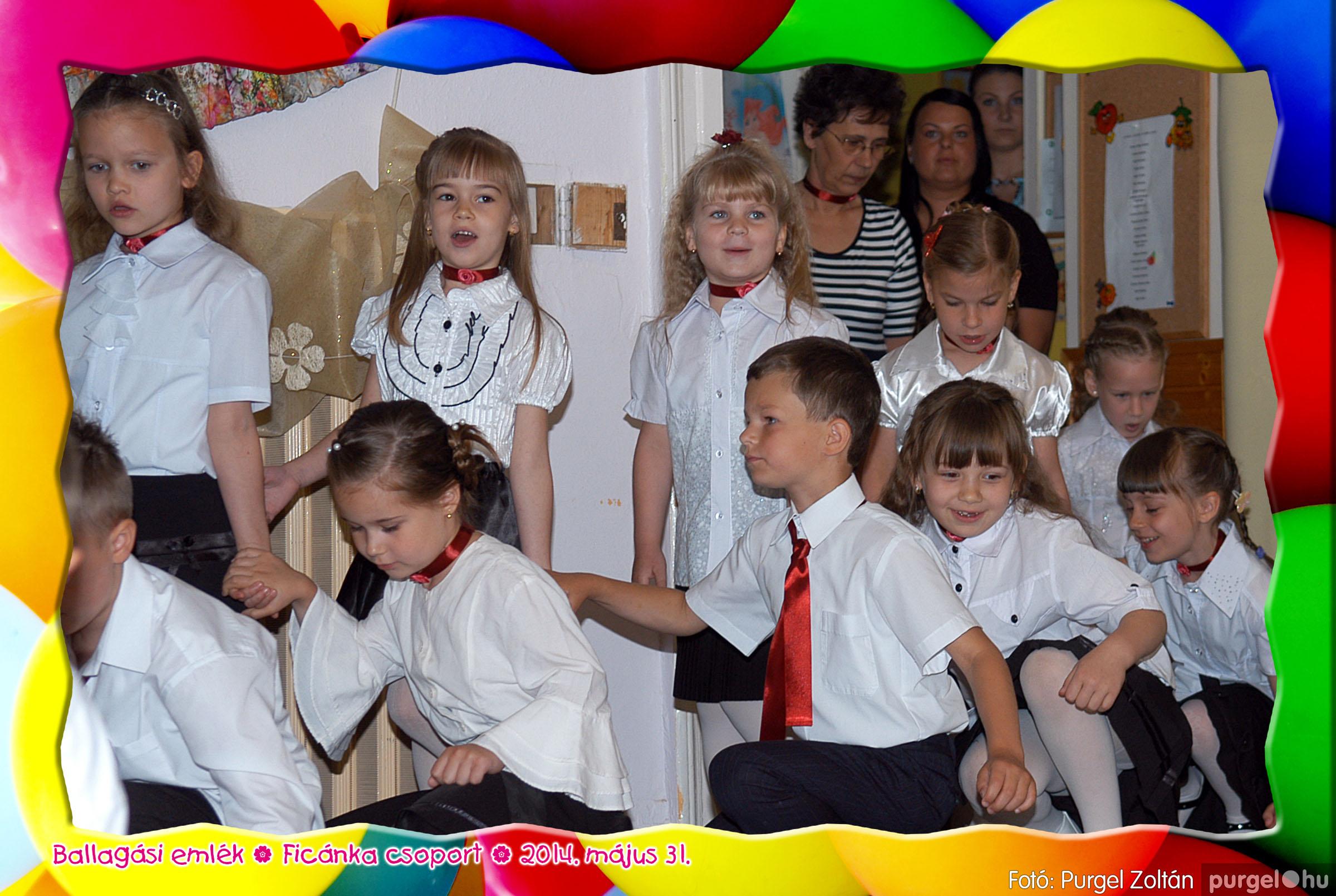 2014.05.31. 149 Kurca-parti Óvoda évzáró 2014. - Ficánka csoport - Fotó:PURGEL ZOLTÁN© 205.jpg