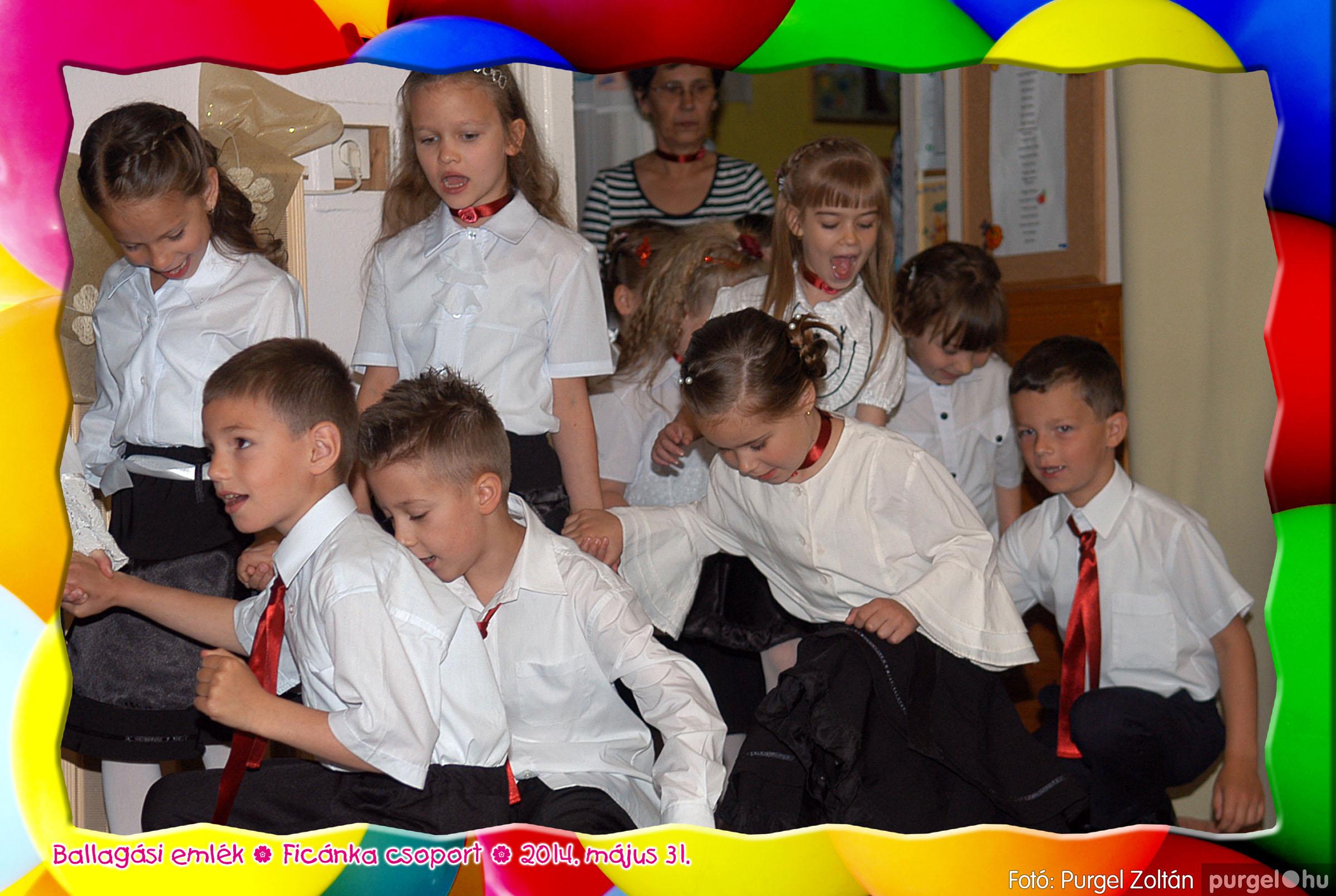 2014.05.31. 148 Kurca-parti Óvoda évzáró 2014. - Ficánka csoport - Fotó:PURGEL ZOLTÁN© 204.jpg