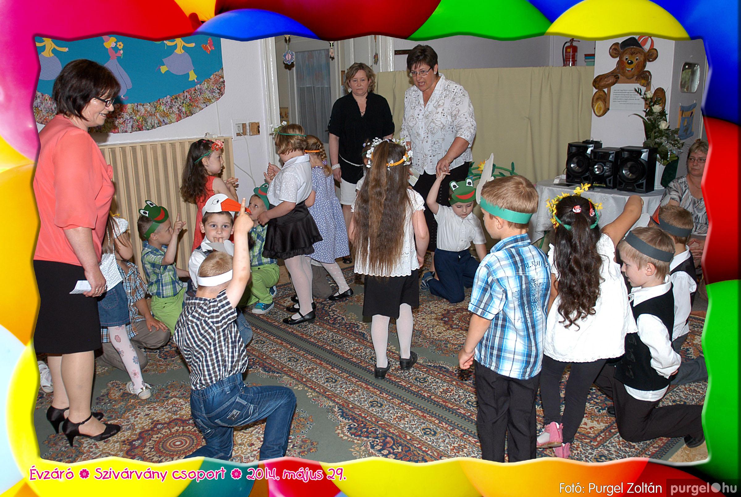 2014.05.29. 139 Kurca-parti Óvoda évzáró 2014. - Szivárvány csoport - Fotó:PURGEL ZOLTÁN© 631.jpg