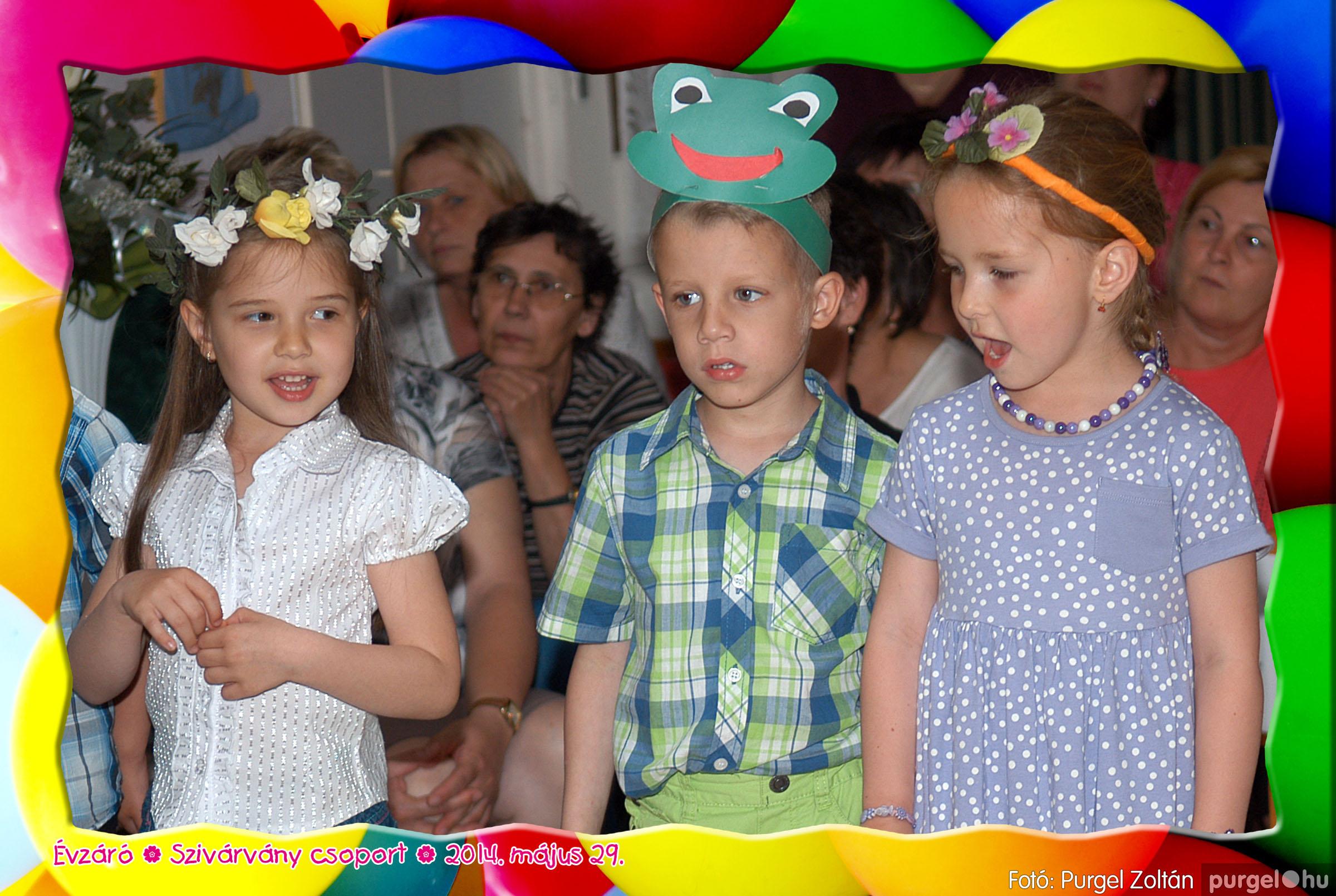 2014.05.29. 136 Kurca-parti Óvoda évzáró 2014. - Szivárvány csoport - Fotó:PURGEL ZOLTÁN© 628.jpg