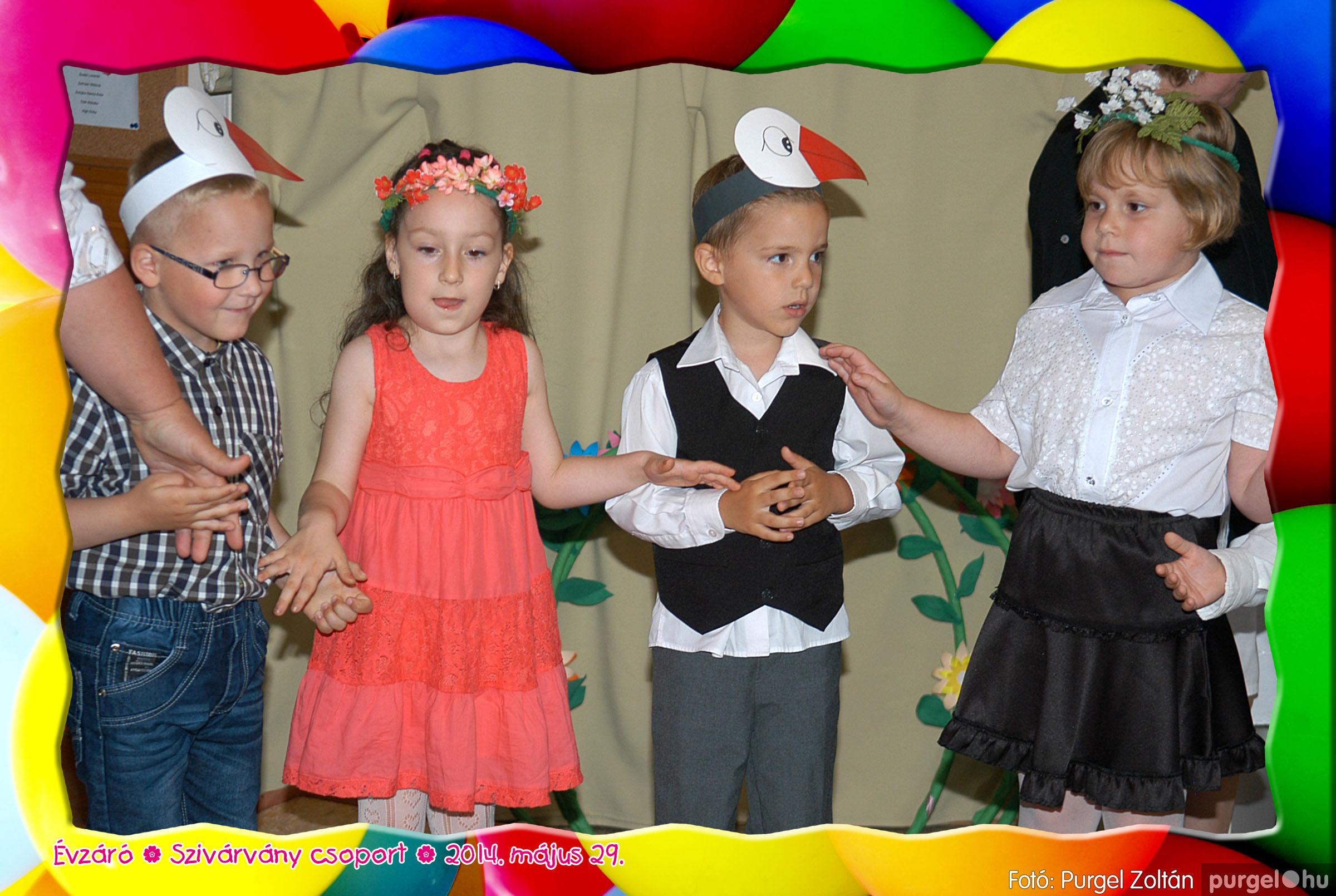 2014.05.29. 134 Kurca-parti Óvoda évzáró 2014. - Szivárvány csoport - Fotó:PURGEL ZOLTÁN© 626.jpg