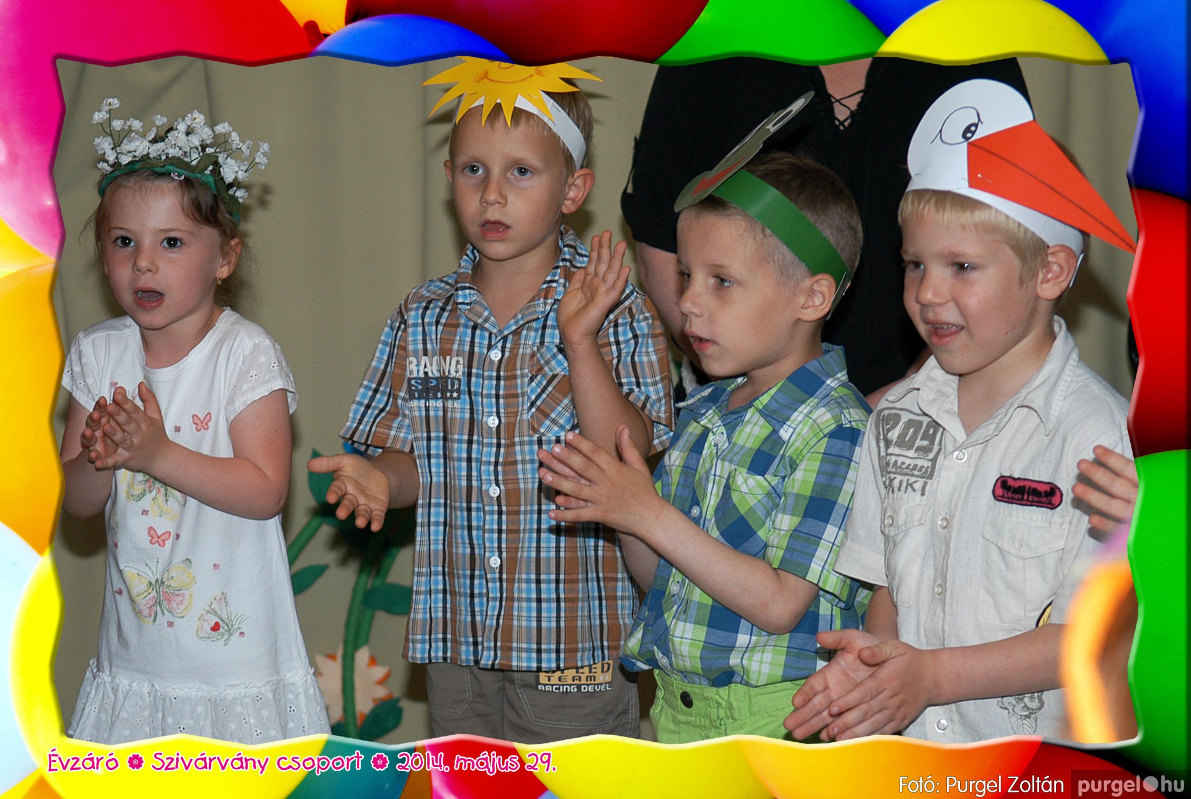 2014.05.29. 129 Kurca-parti Óvoda évzáró 2014. - Szivárvány csoport - Fotó:PURGEL ZOLTÁN© 621.jpg