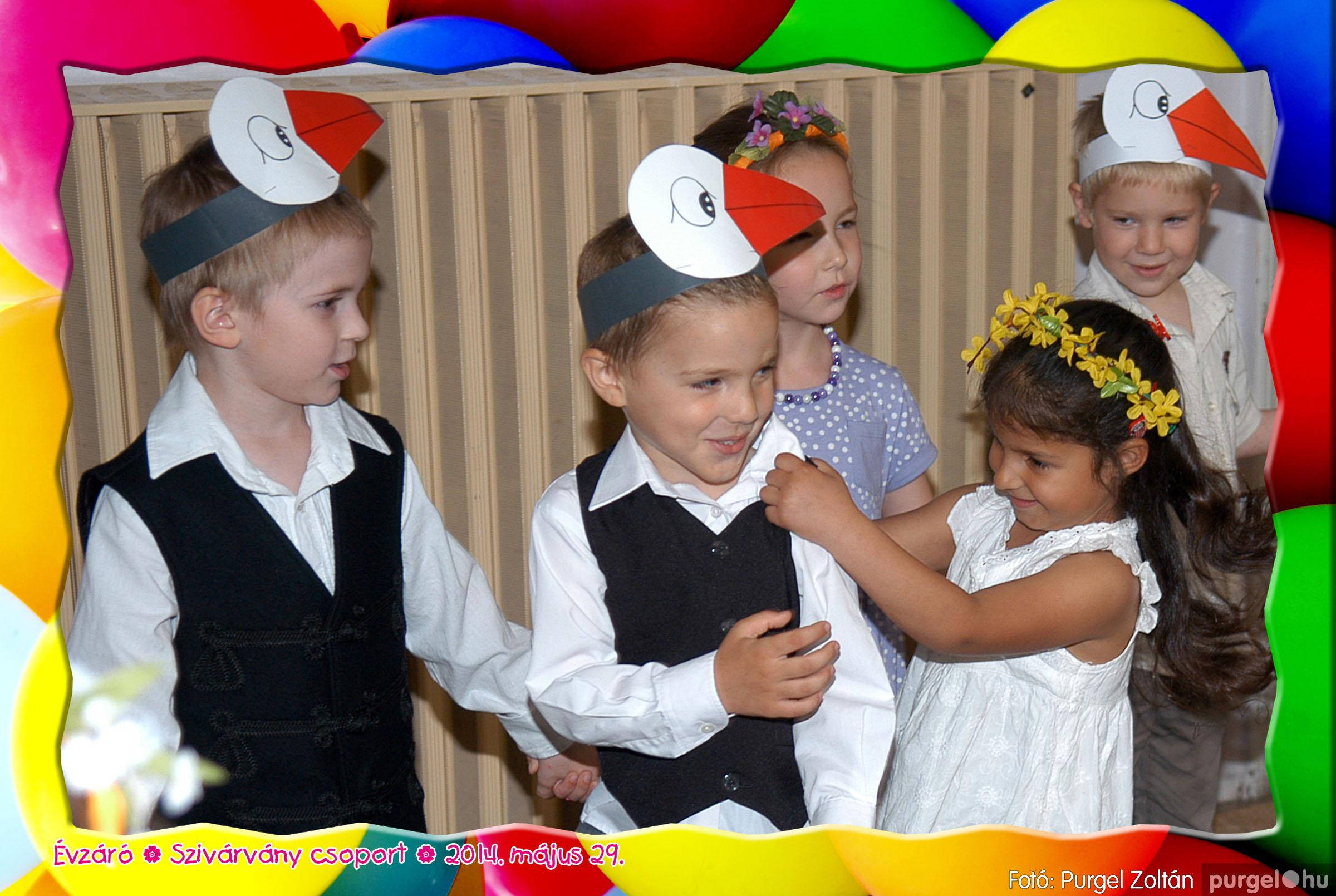 2014.05.29. 122 Kurca-parti Óvoda évzáró 2014. - Szivárvány csoport - Fotó:PURGEL ZOLTÁN© 614.jpg