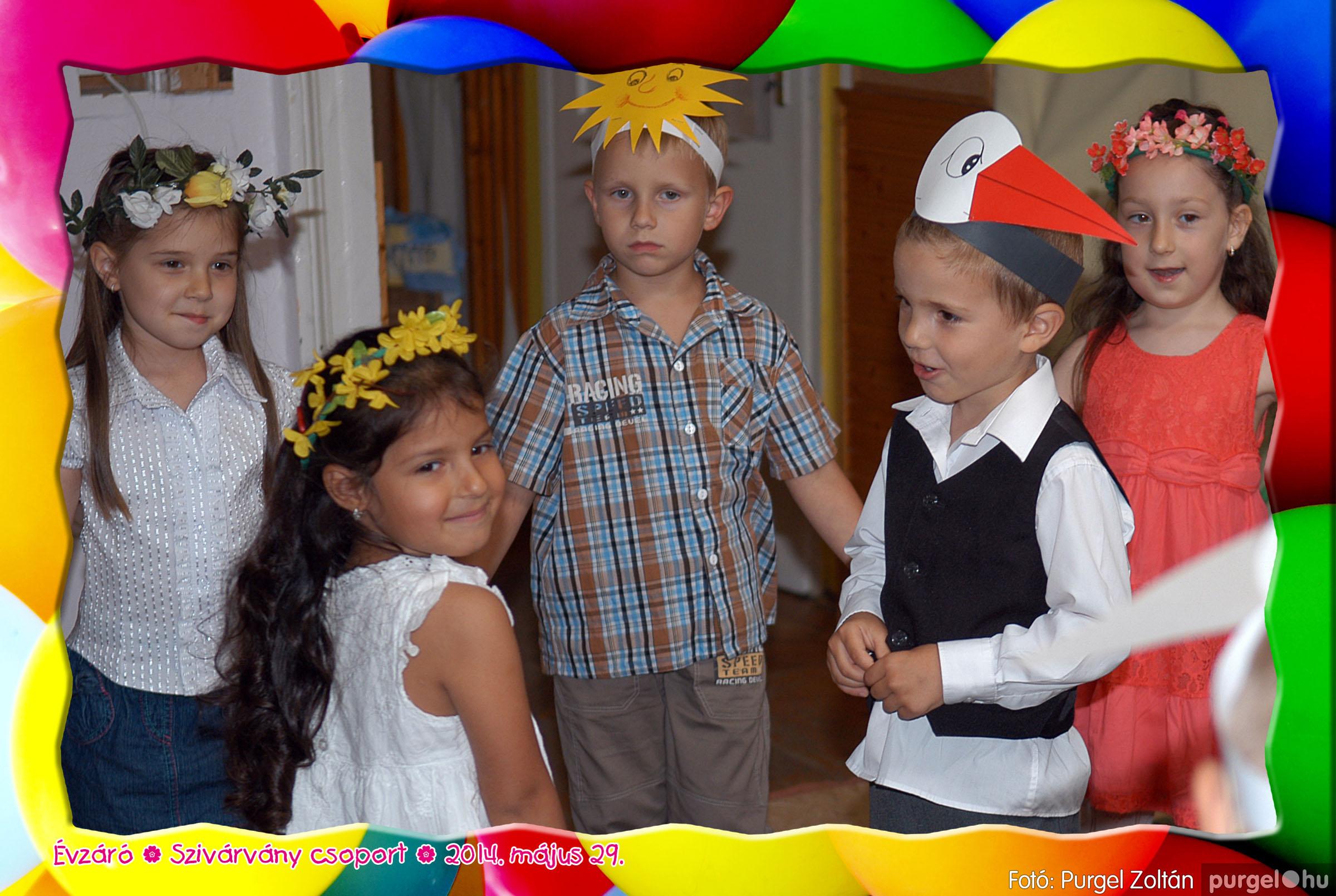 2014.05.29. 121 Kurca-parti Óvoda évzáró 2014. - Szivárvány csoport - Fotó:PURGEL ZOLTÁN© 613.jpg