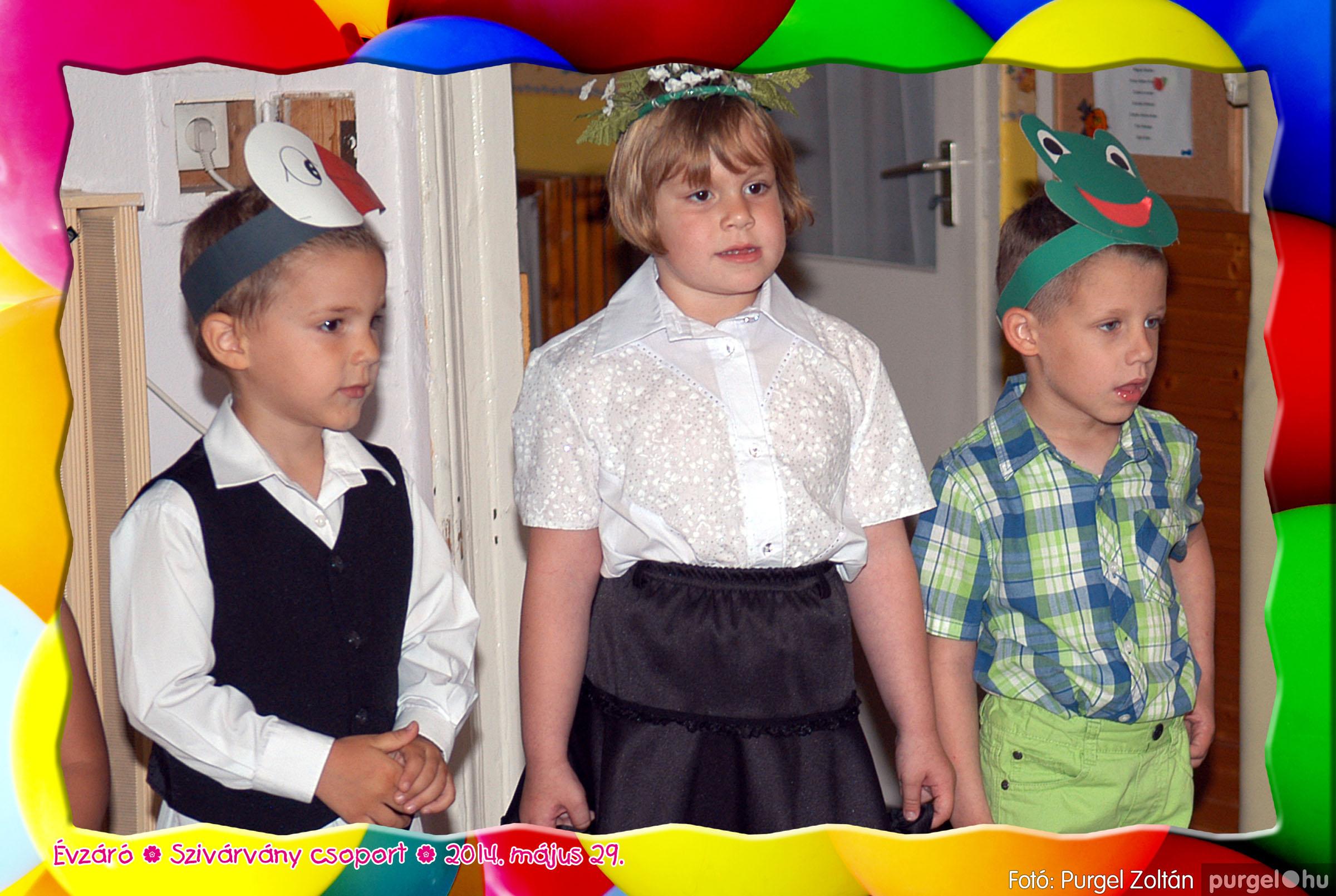 2014.05.29. 119 Kurca-parti Óvoda évzáró 2014. - Szivárvány csoport - Fotó:PURGEL ZOLTÁN© 611.jpg