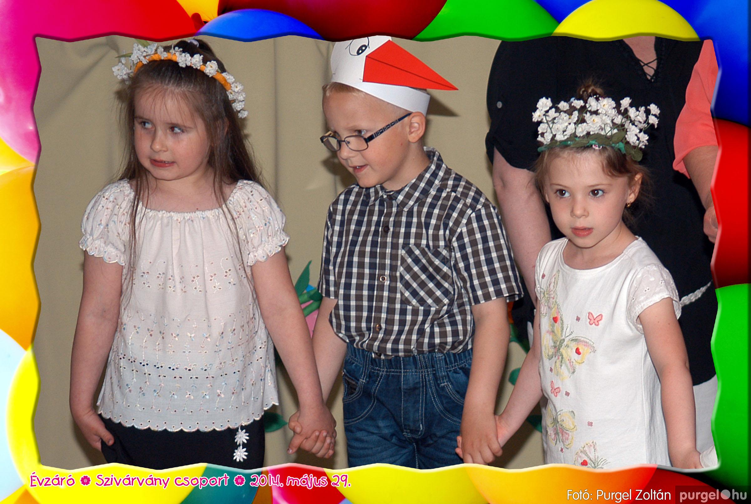2014.05.29. 118 Kurca-parti Óvoda évzáró 2014. - Szivárvány csoport - Fotó:PURGEL ZOLTÁN© 610.jpg