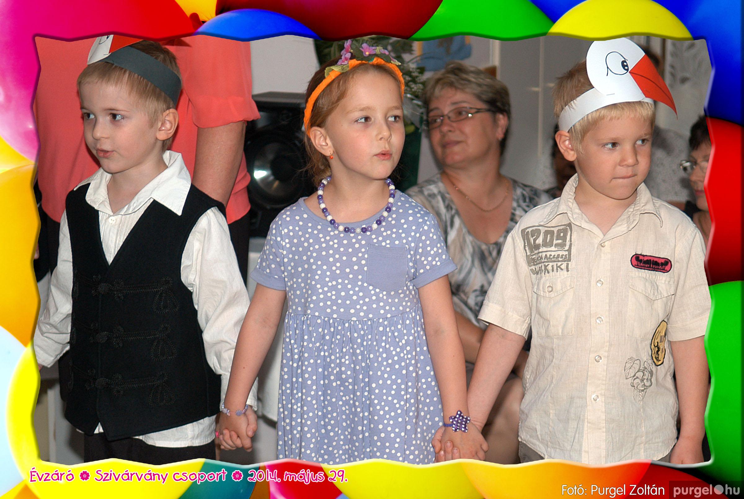2014.05.29. 117 Kurca-parti Óvoda évzáró 2014. - Szivárvány csoport - Fotó:PURGEL ZOLTÁN© 609.jpg