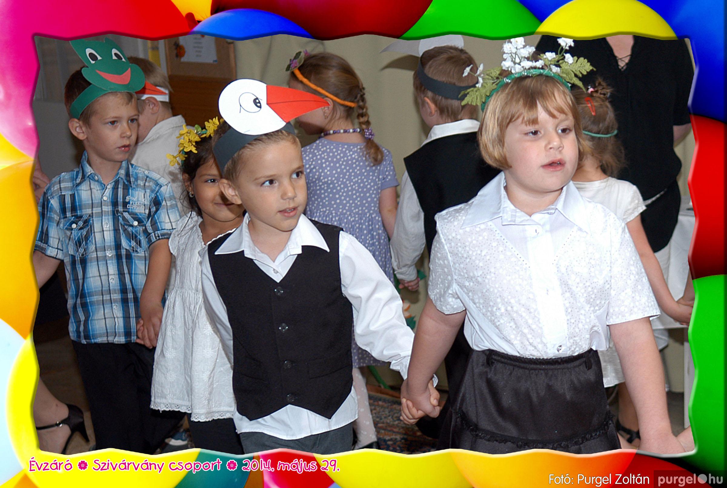 2014.05.29. 112 Kurca-parti Óvoda évzáró 2014. - Szivárvány csoport - Fotó:PURGEL ZOLTÁN© 604.jpg