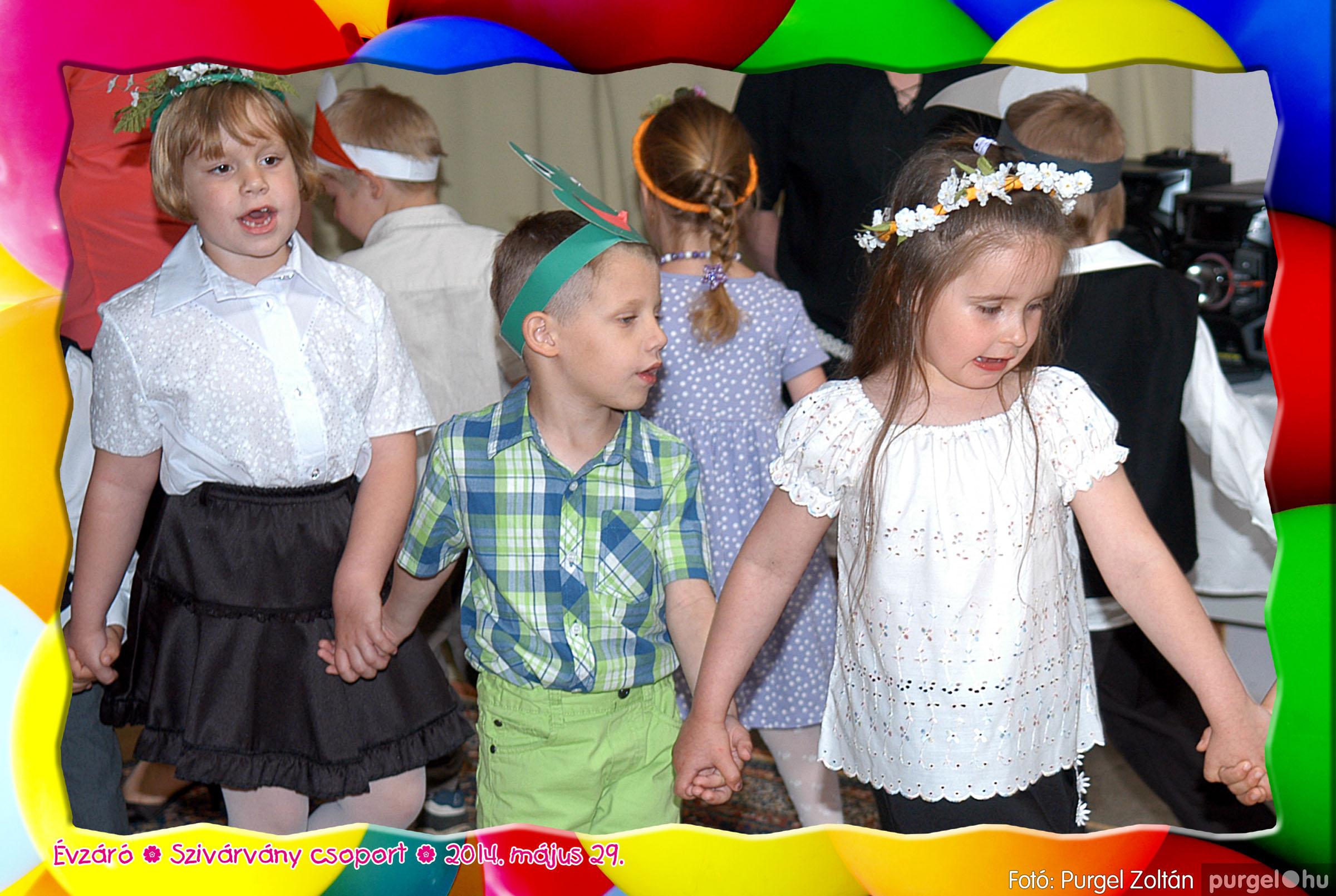 2014.05.29. 111 Kurca-parti Óvoda évzáró 2014. - Szivárvány csoport - Fotó:PURGEL ZOLTÁN© 603.jpg