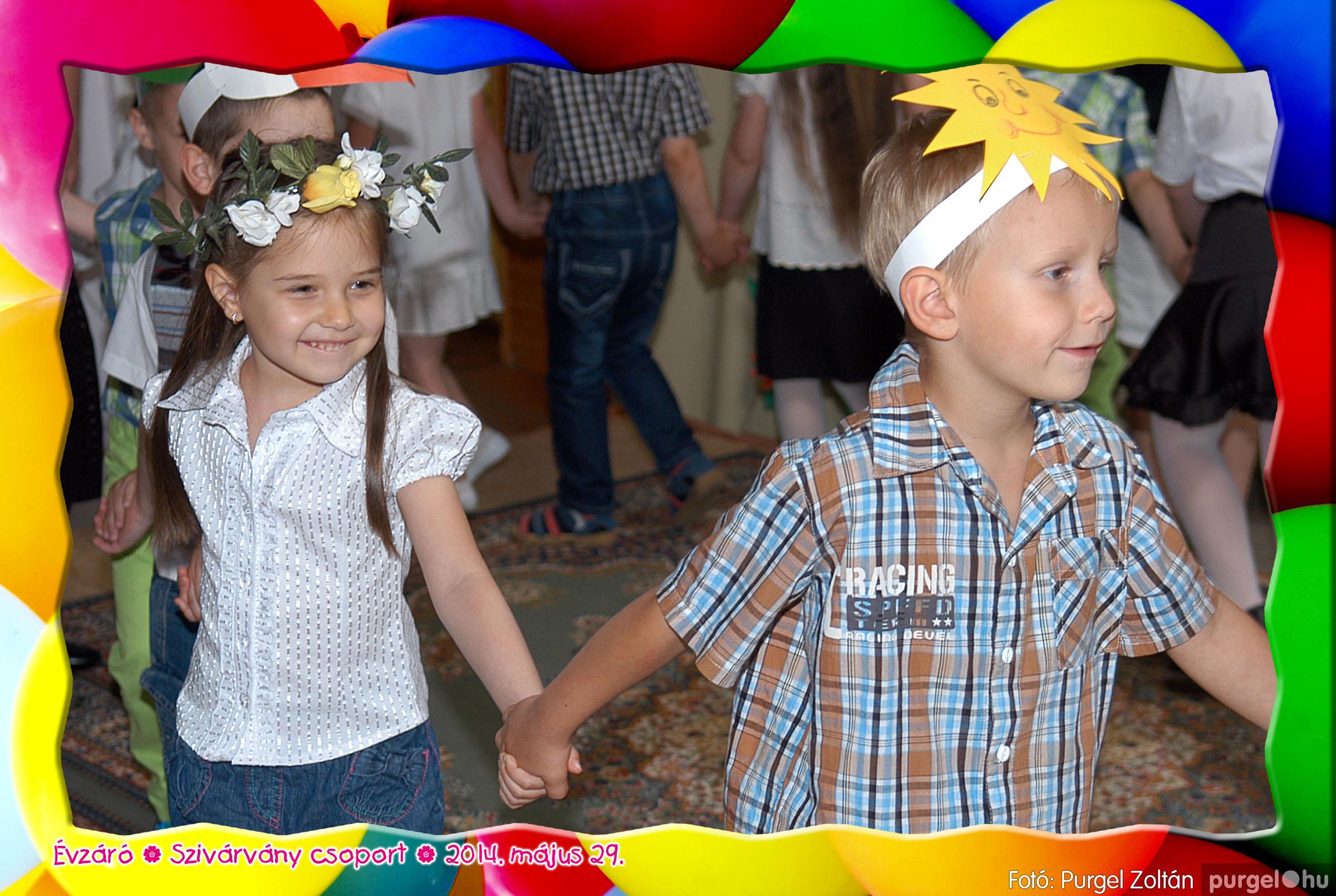 2014.05.29. 110 Kurca-parti Óvoda évzáró 2014. - Szivárvány csoport - Fotó:PURGEL ZOLTÁN© 602.jpg